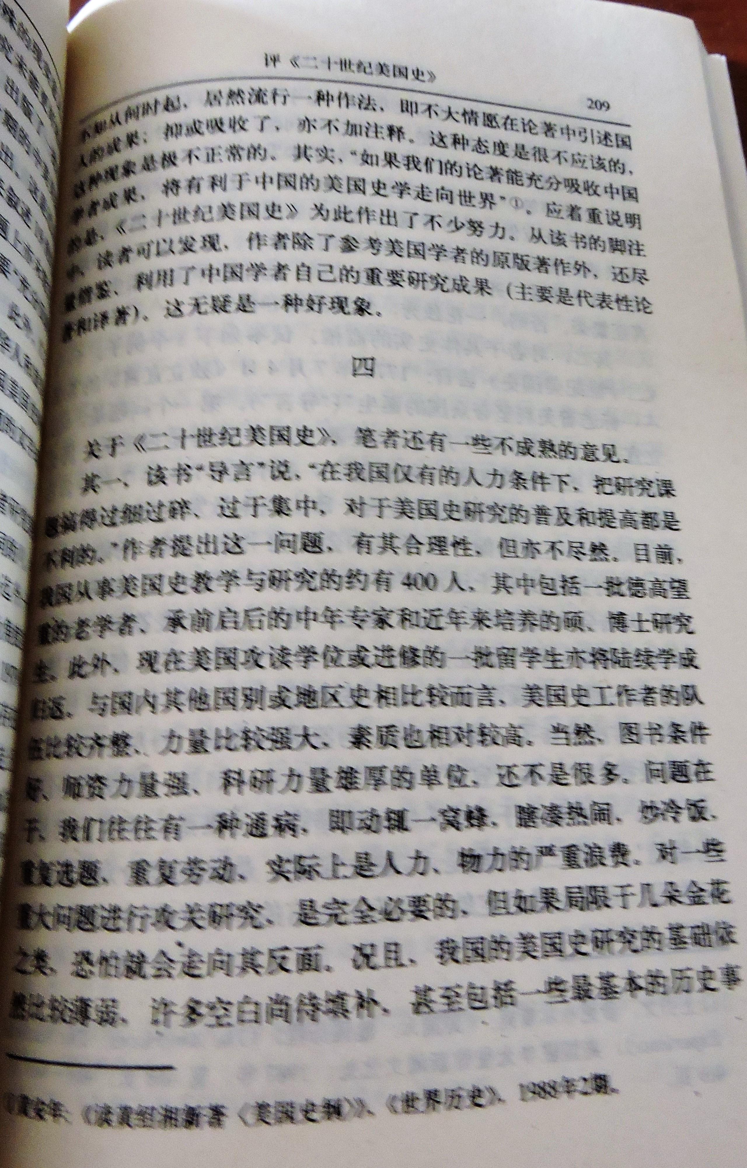 8 DSCN9193.jpg