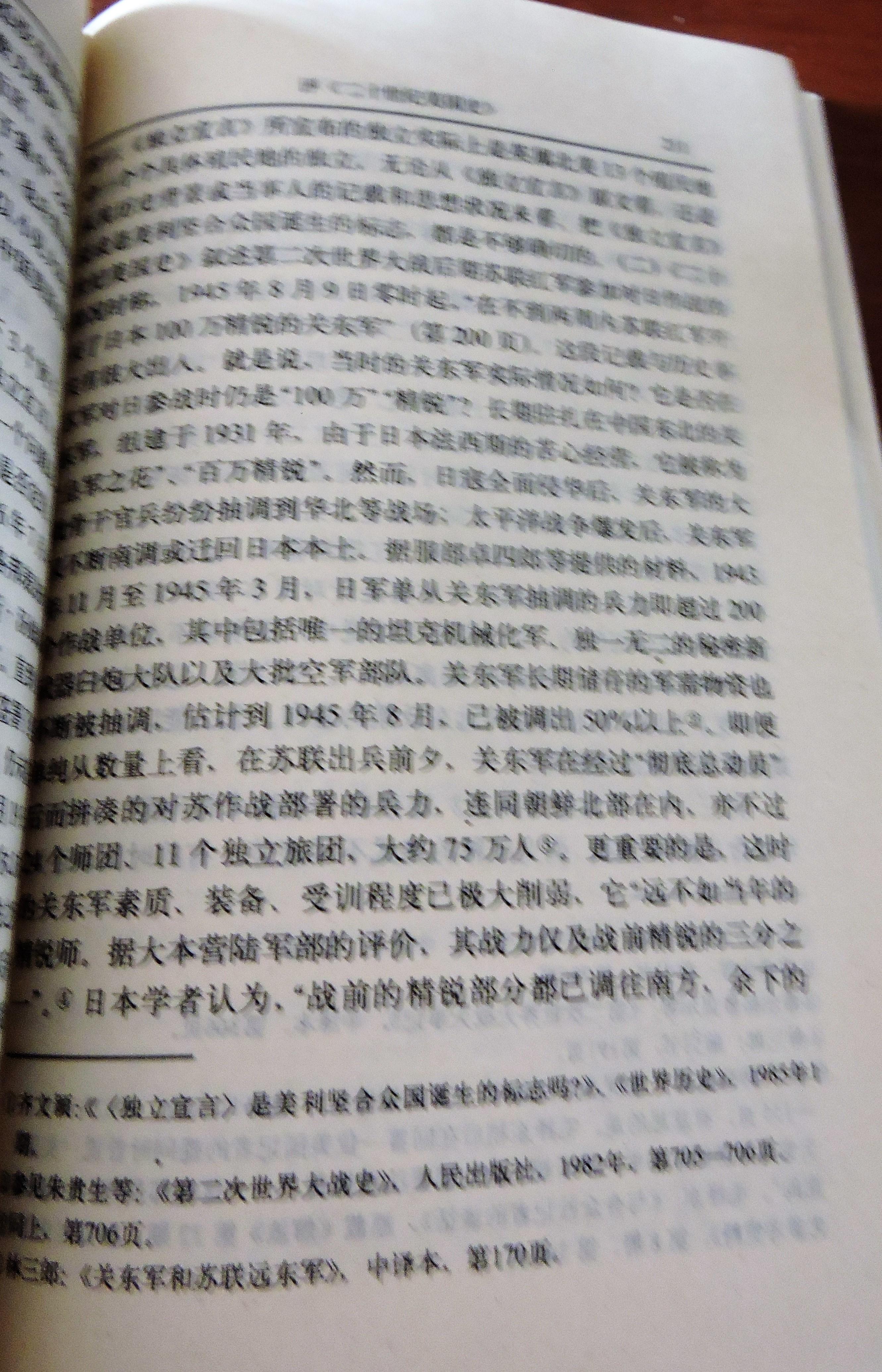11 DSCN9196.jpg