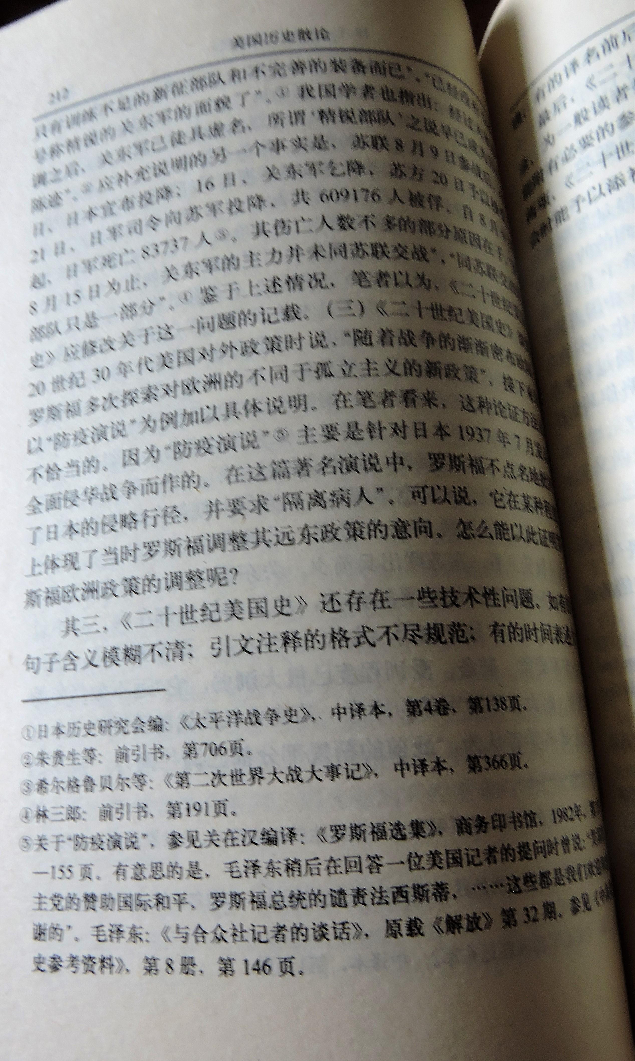 12 DSCN9197.jpg