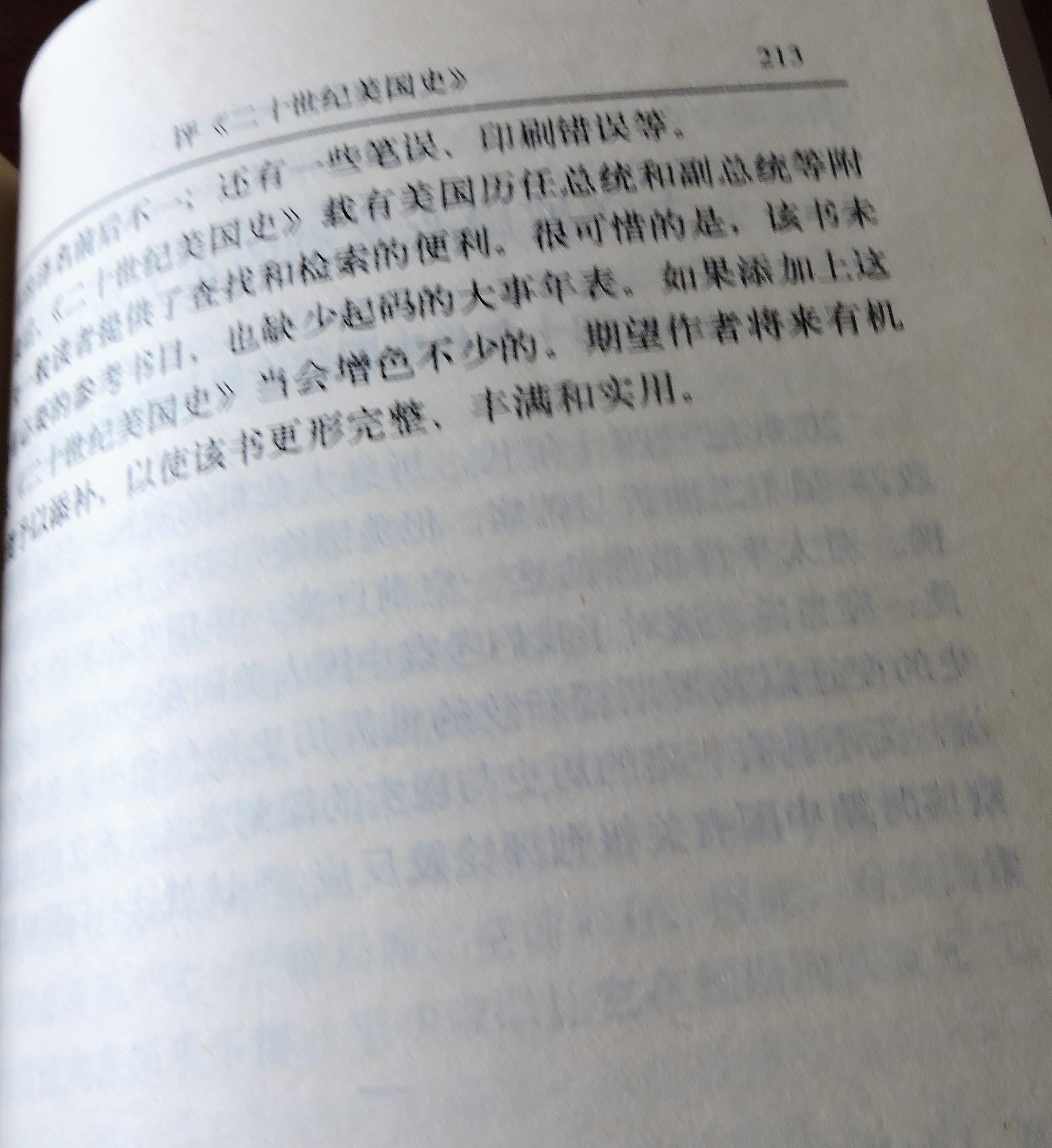 12 DSCN9198.jpg