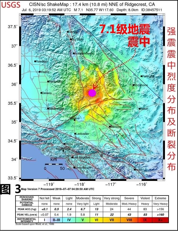 F03-2019-07-06_Ridgecrest,_CA_M7.1_earthquake_shakemap_(ci).jpg