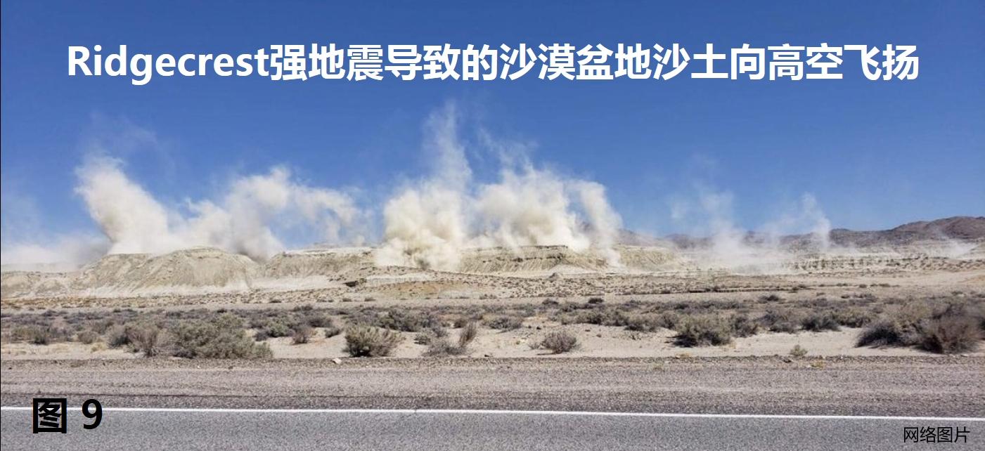 F09-dusting.jpg