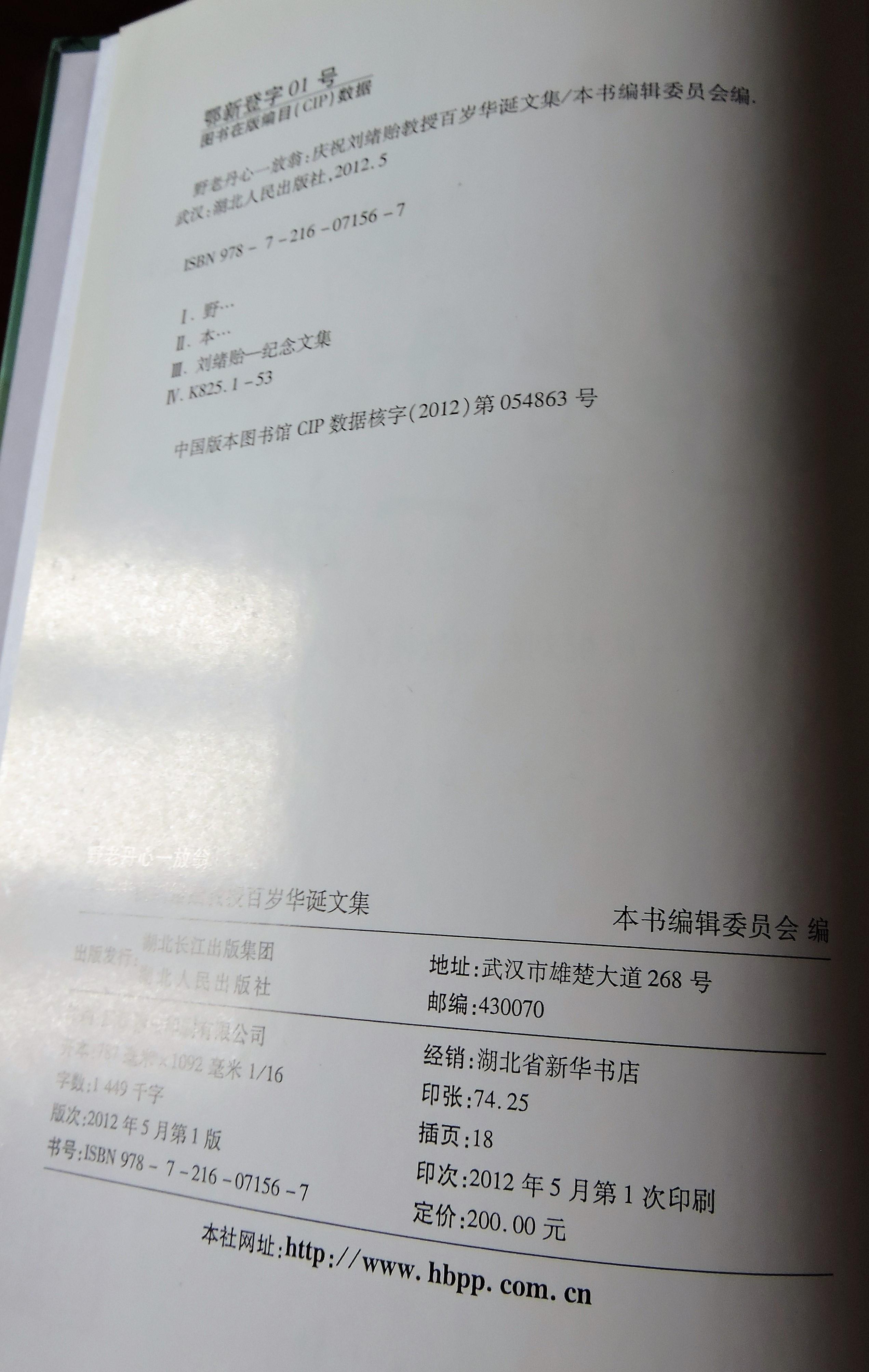 4 DSCN7753.jpg