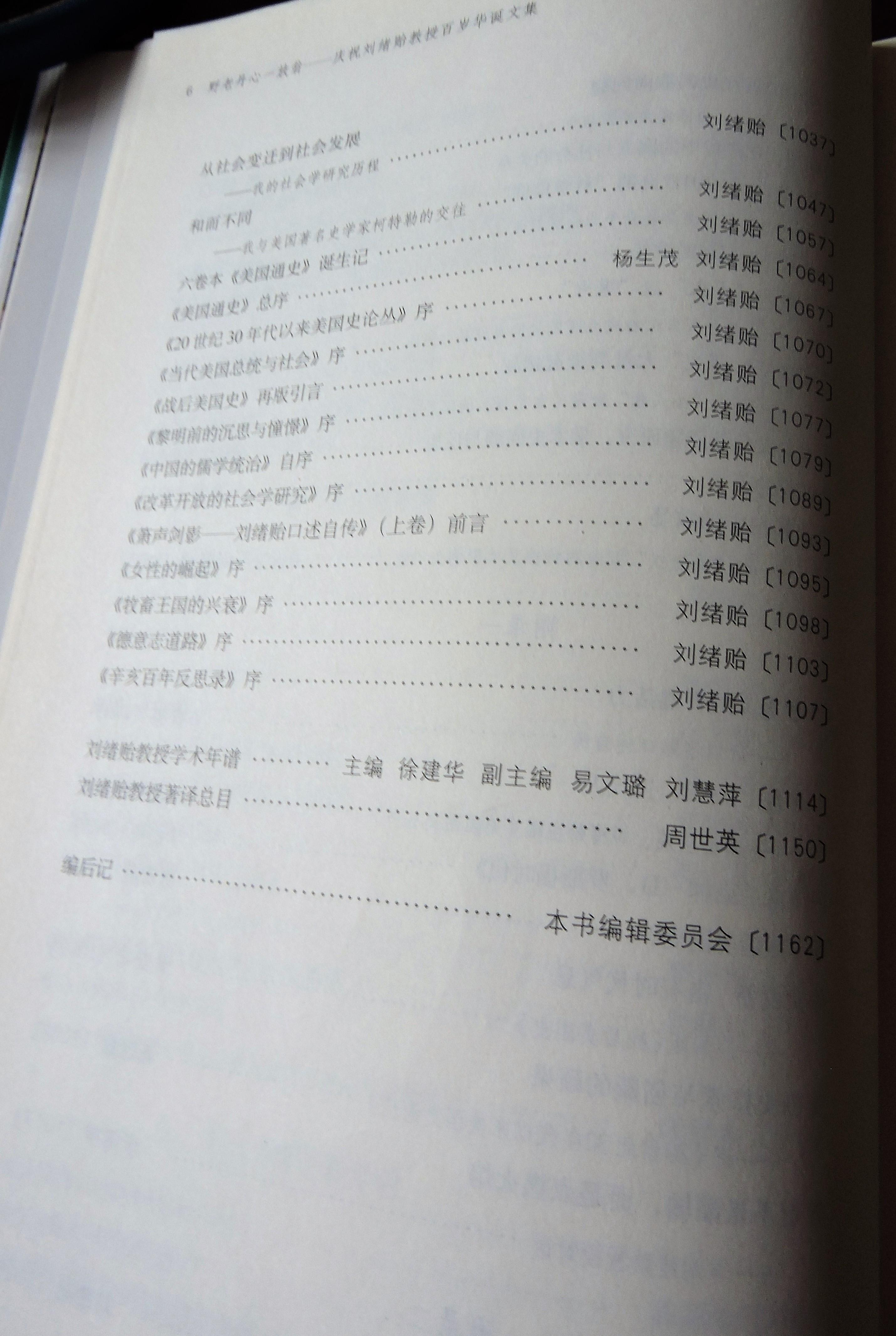 38 DSCN7787.jpg