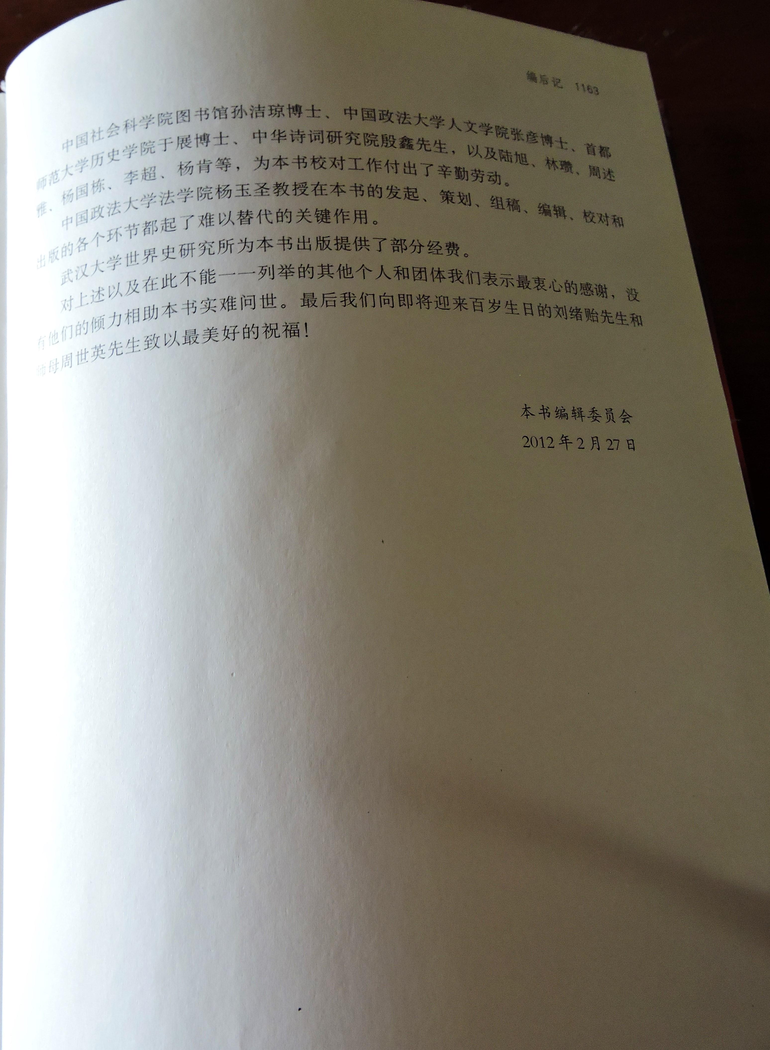 40 DSCN7789.jpg