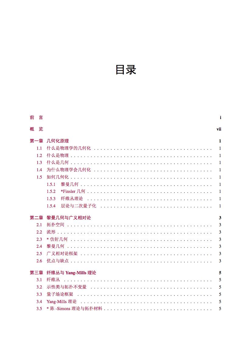 Q-book.jpg