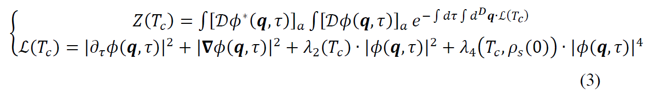 公式3.png