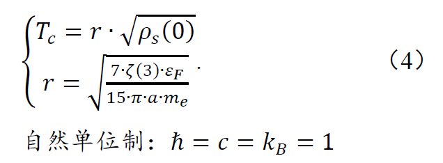 公式4.png