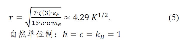 公式5.png
