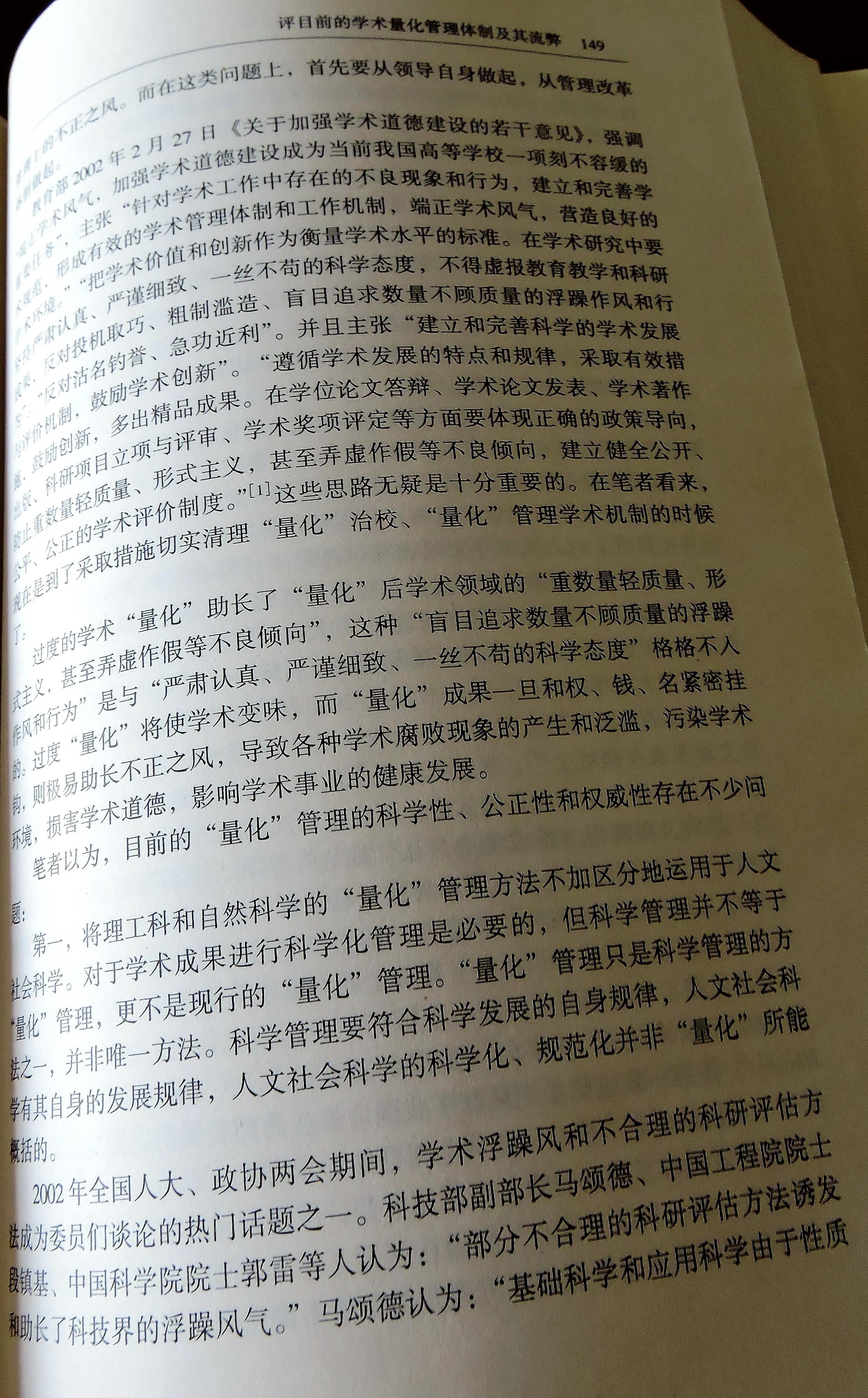 2 DSCN8264.jpg