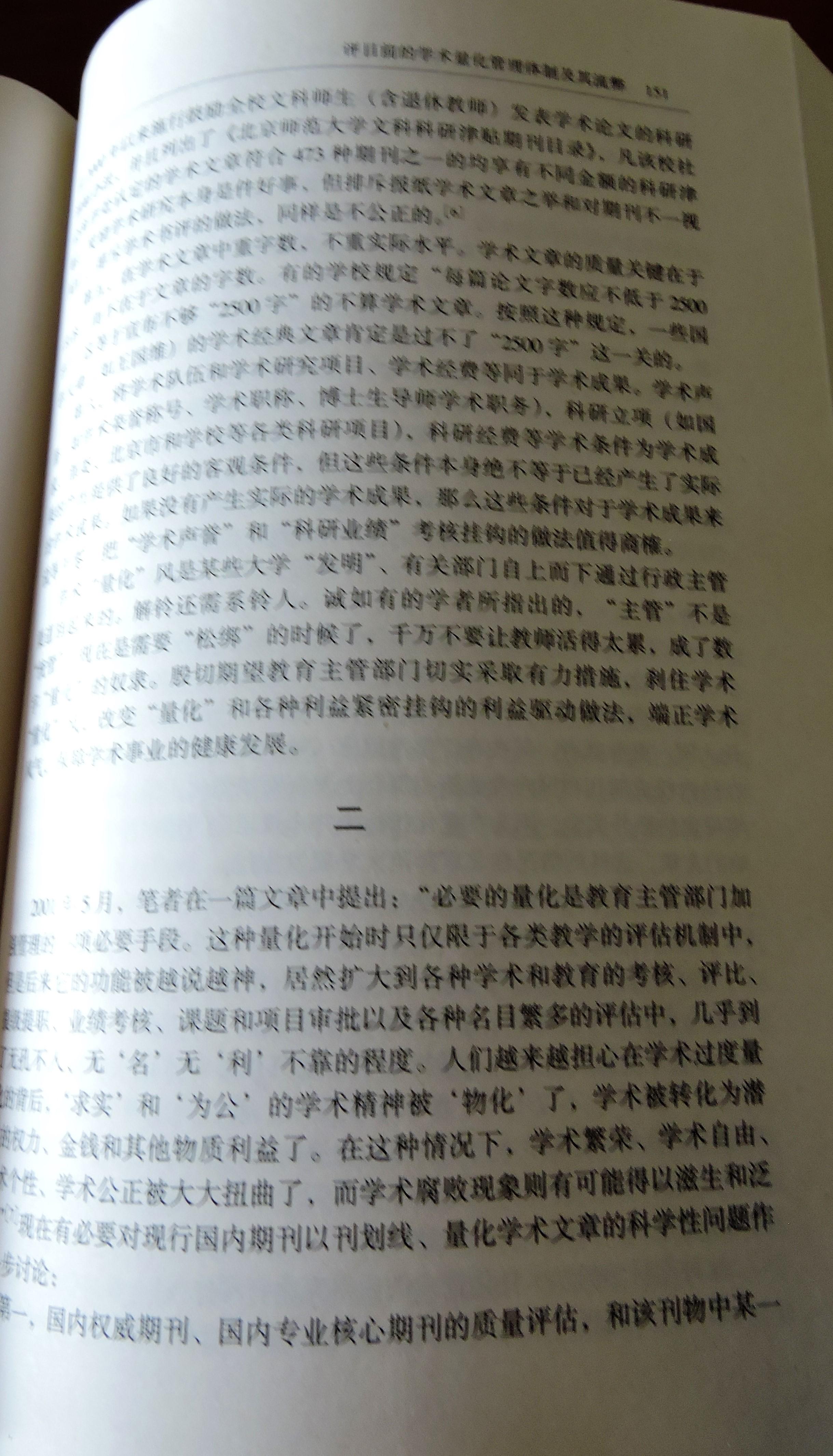 4 DSCN8266.jpg
