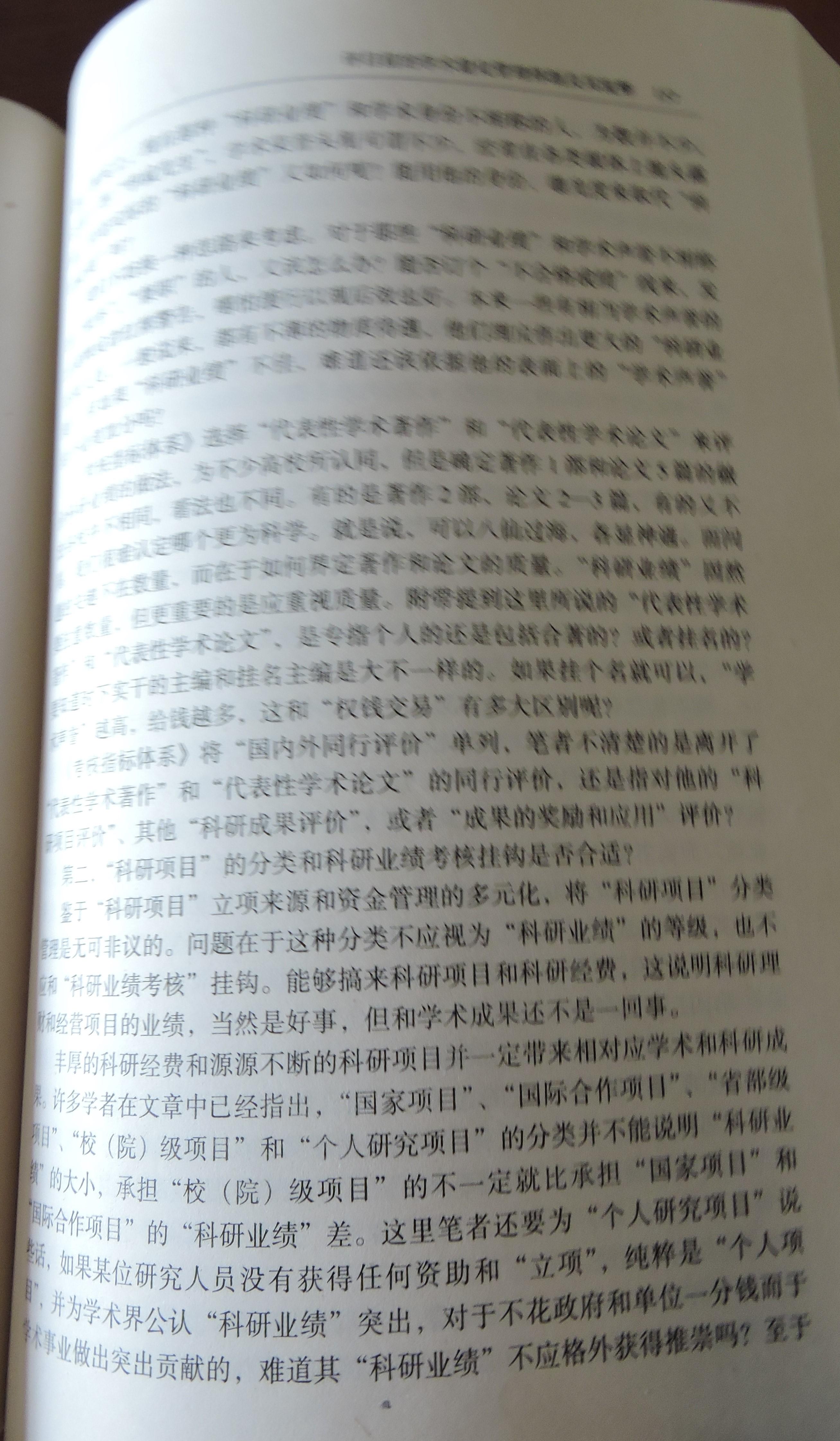 10 DSCN8272.jpg
