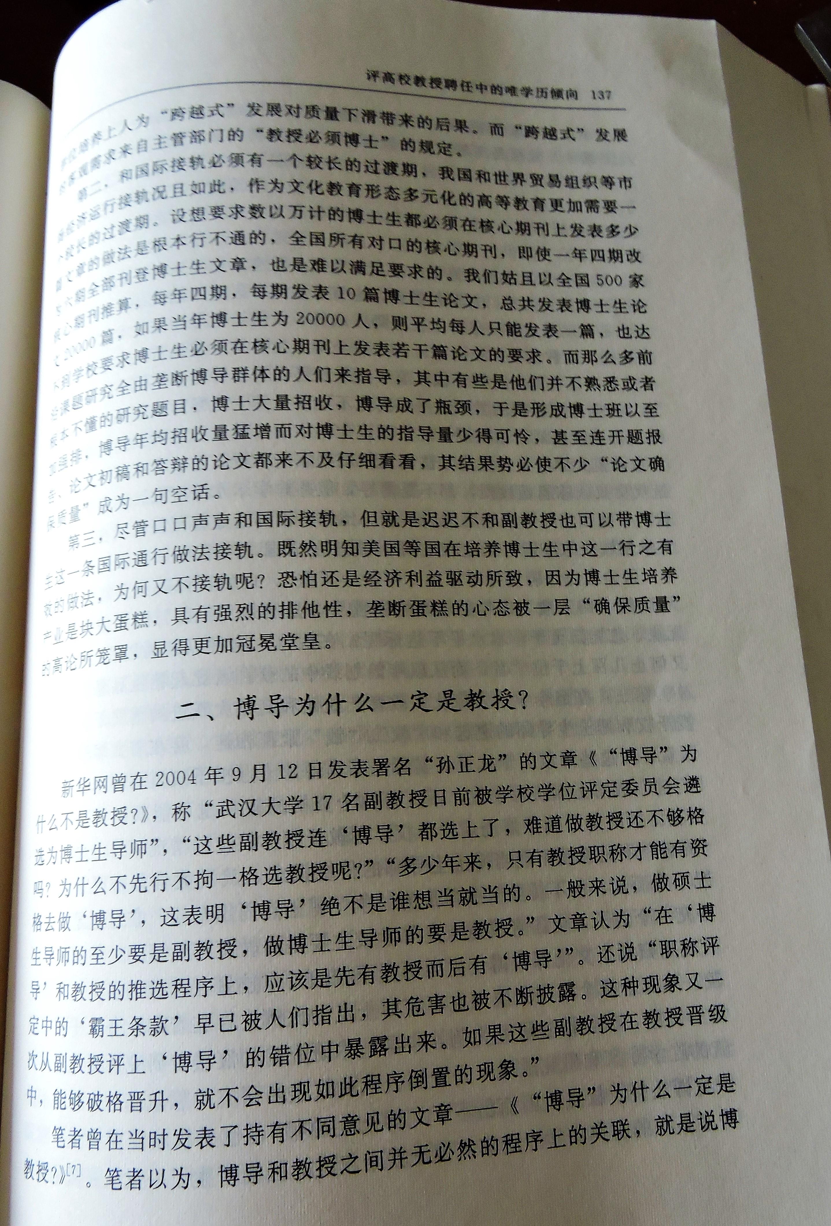 4 DSCN8332.jpg