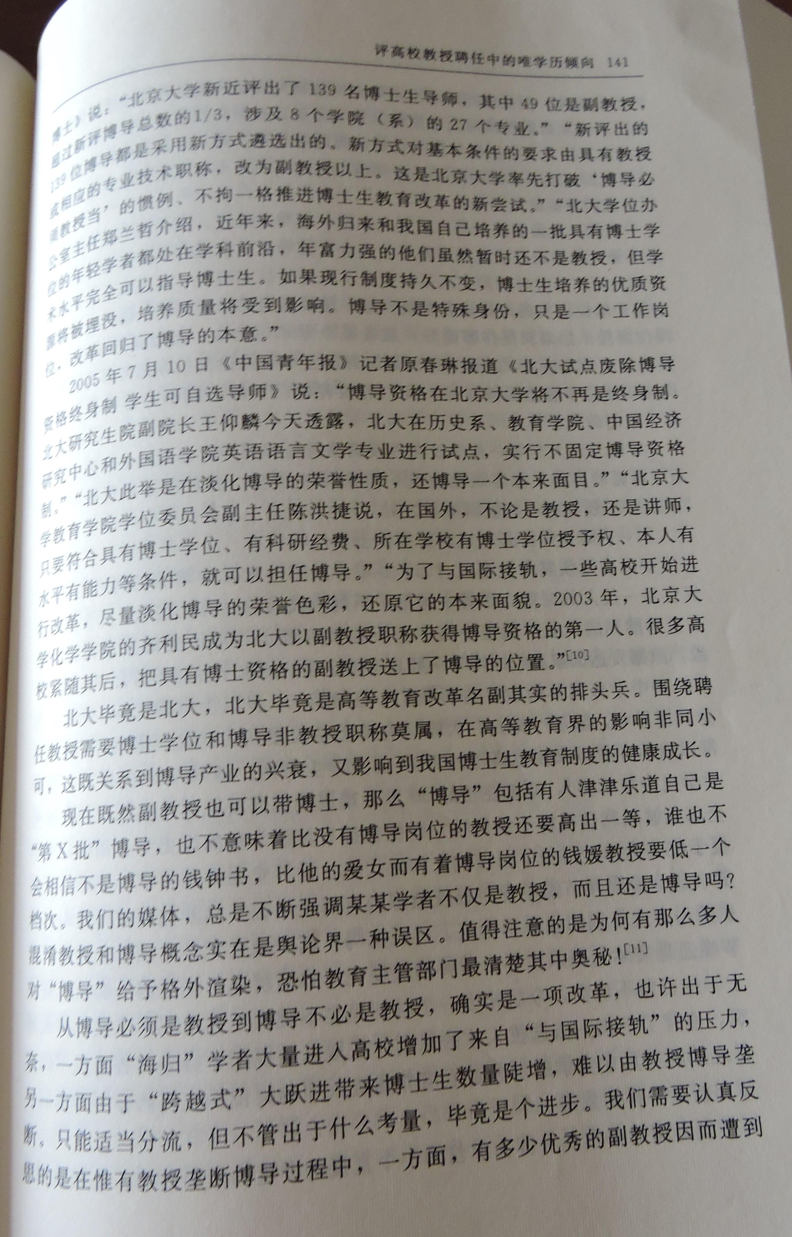 8 DSCN8336.jpg