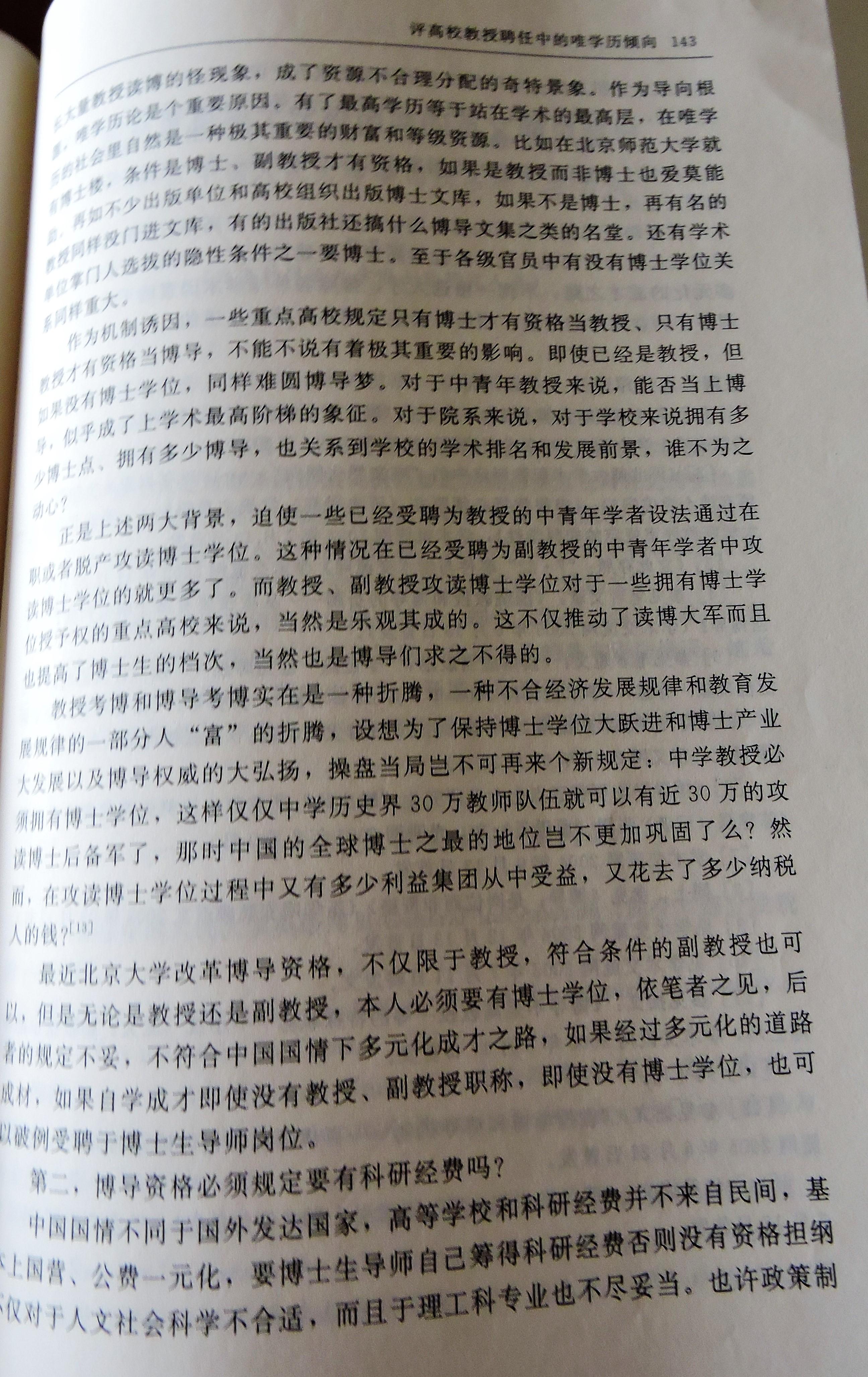 10 DSCN8338.jpg