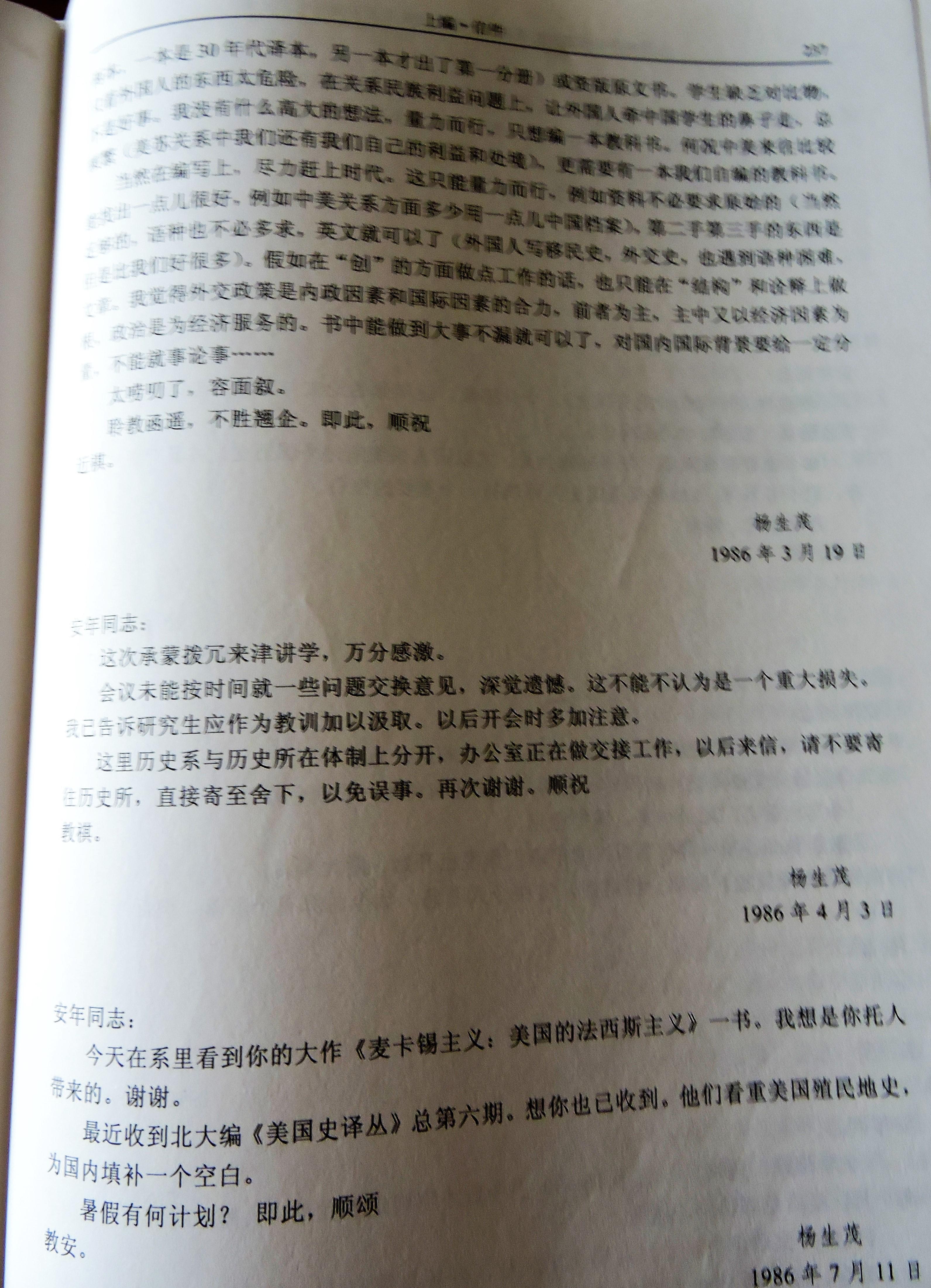 2 DSCN8573.jpg