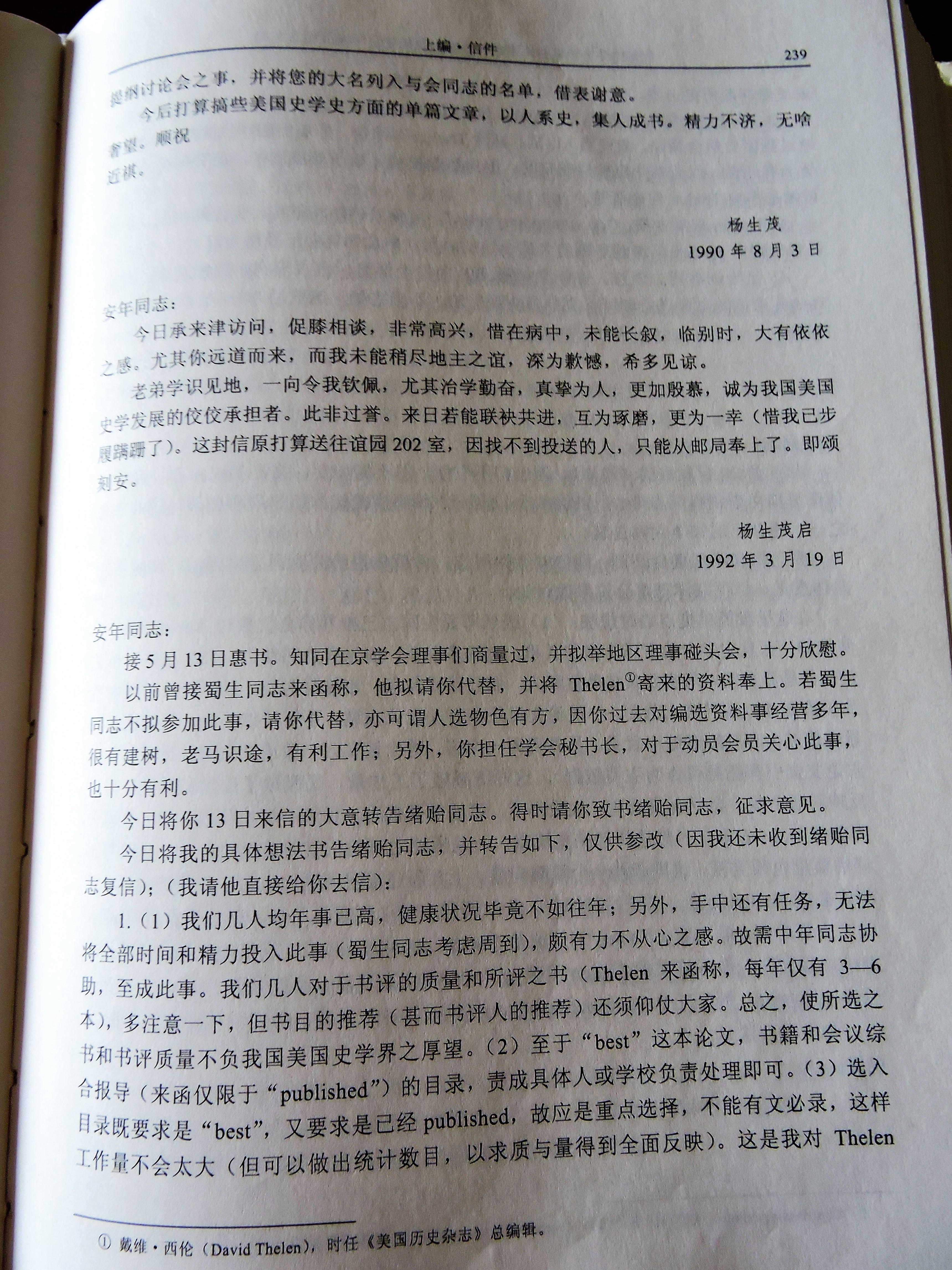 4 DSCN8575.jpg