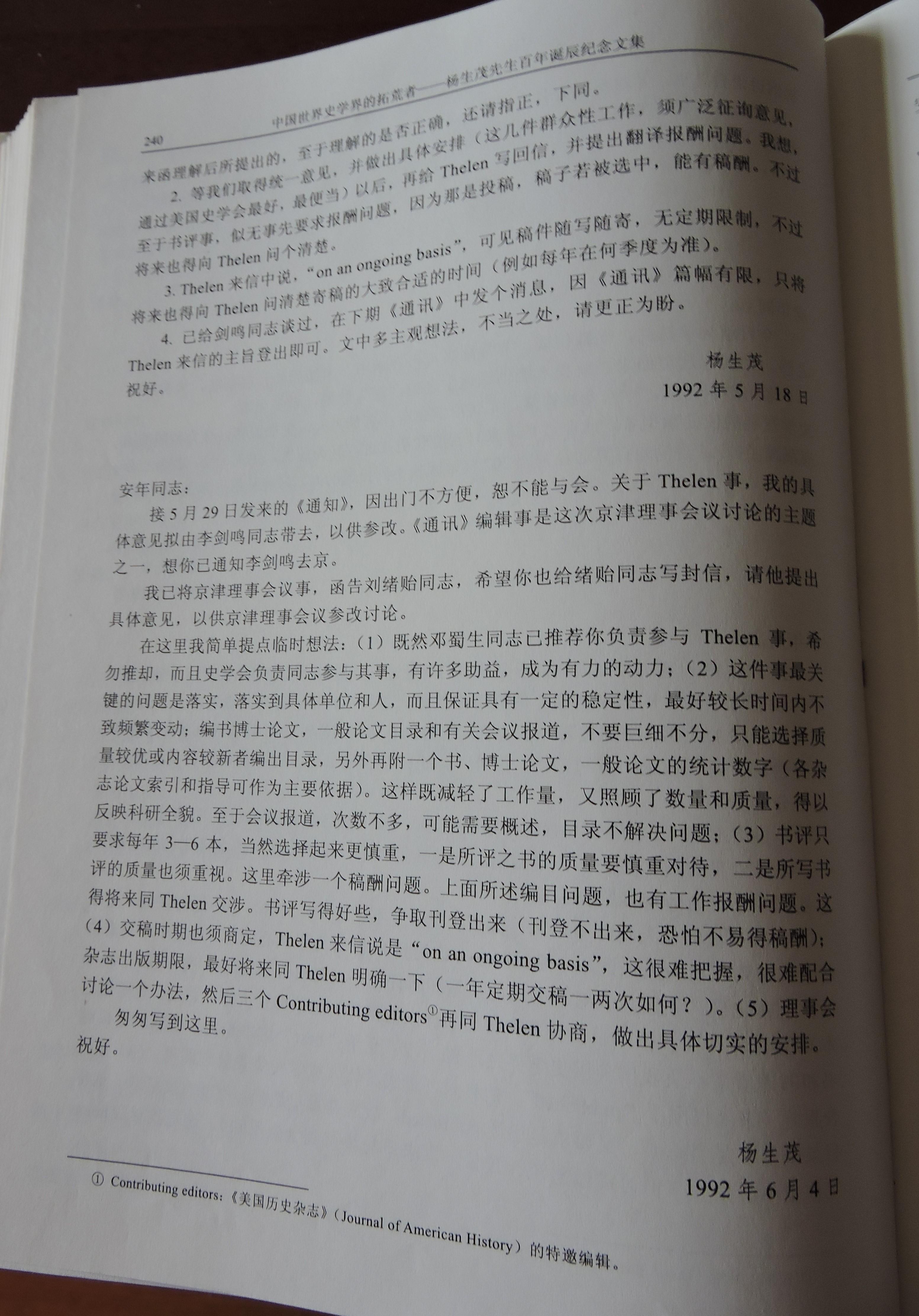 5 DSCN8576.jpg