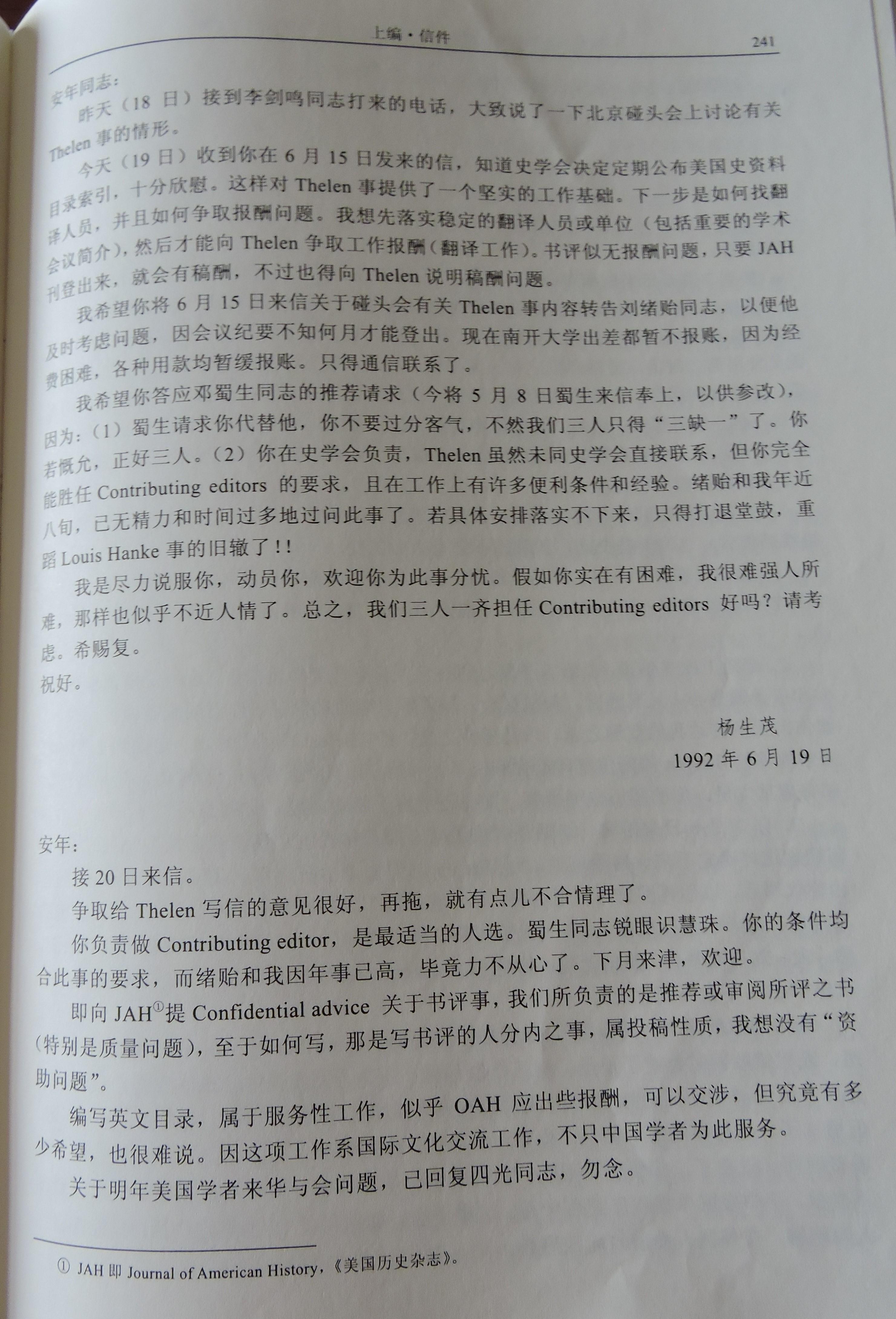 6 DSCN8577.jpg