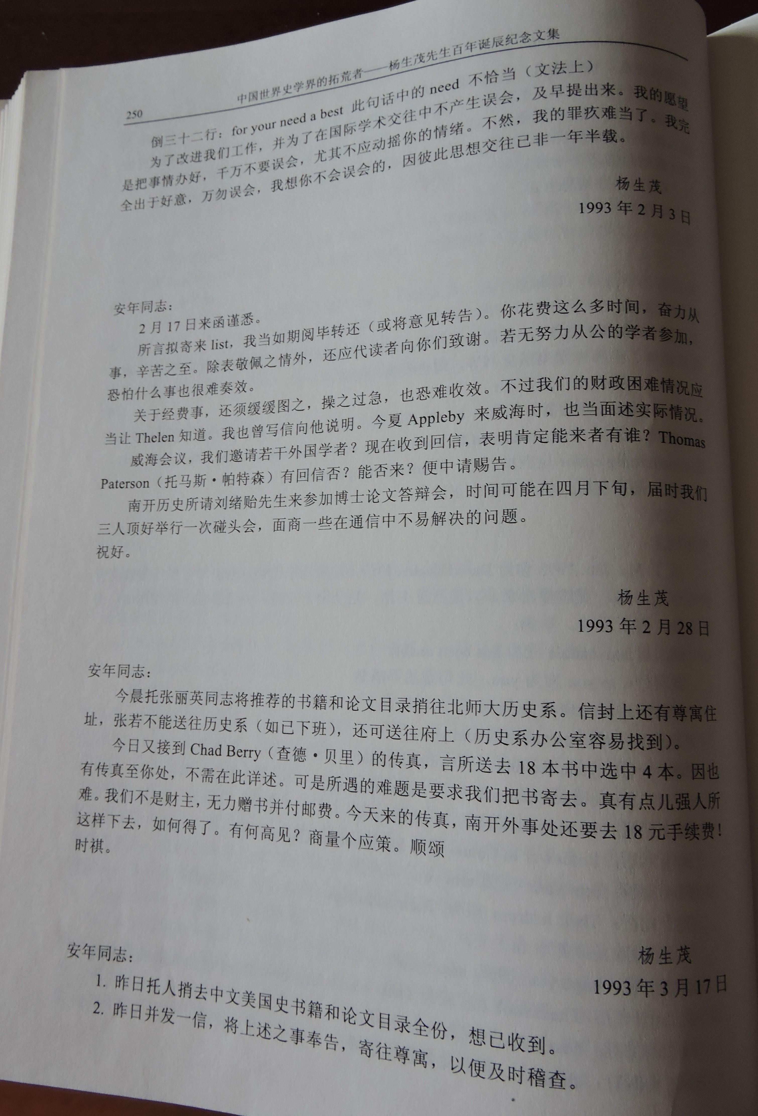 15 DSCN8586.jpg