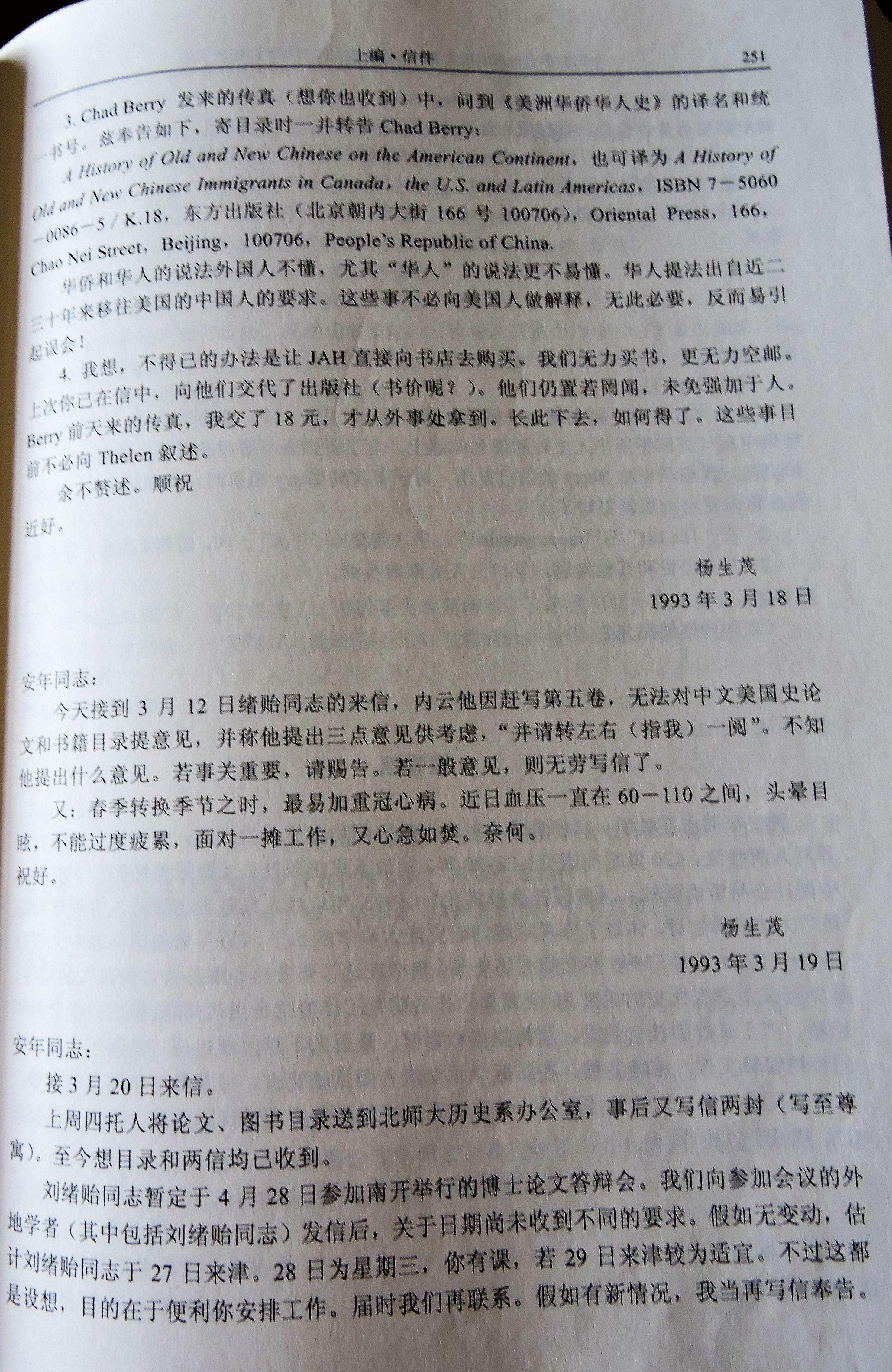 16 DSCN8587.jpg