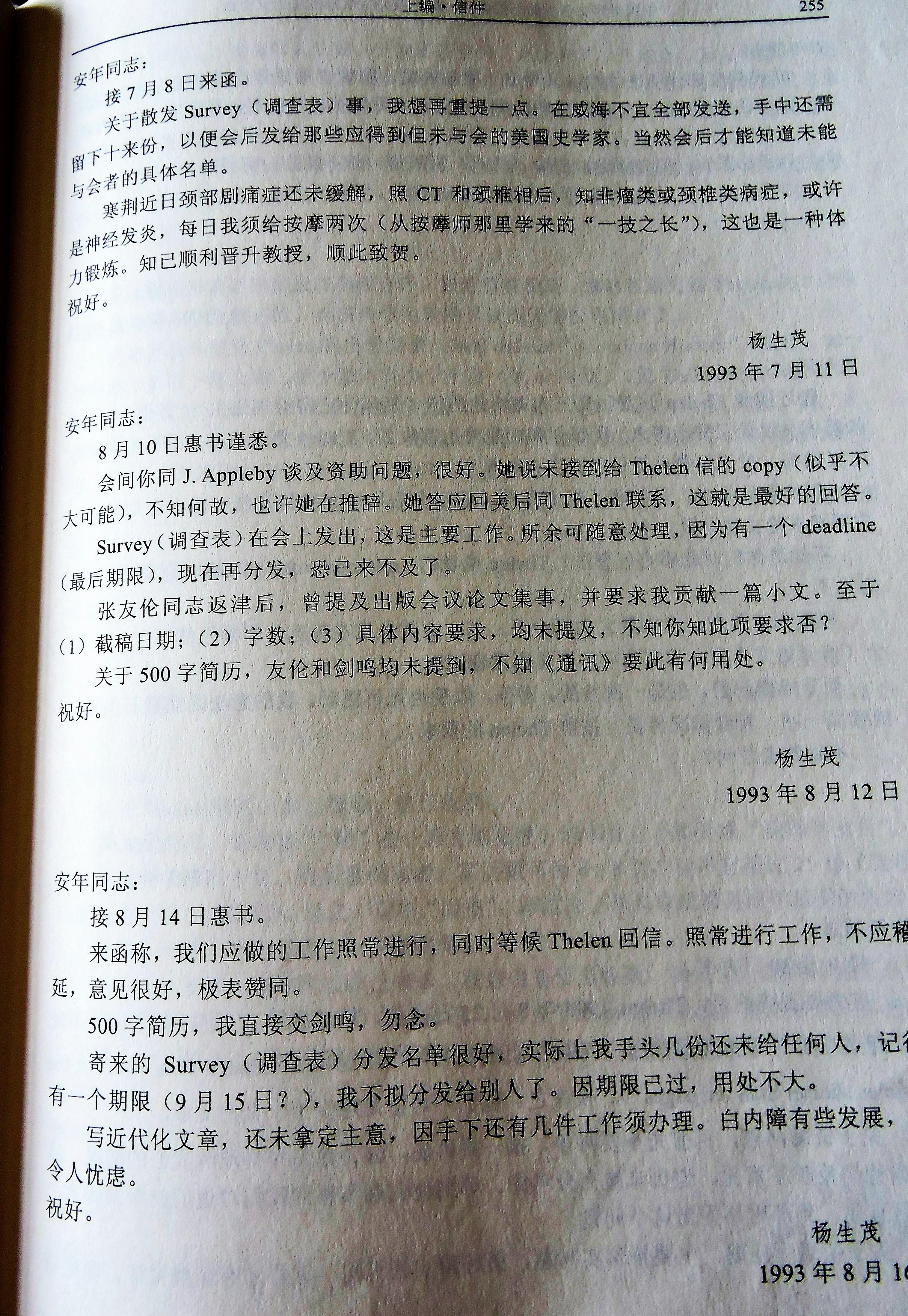 20 DSCN8591.jpg