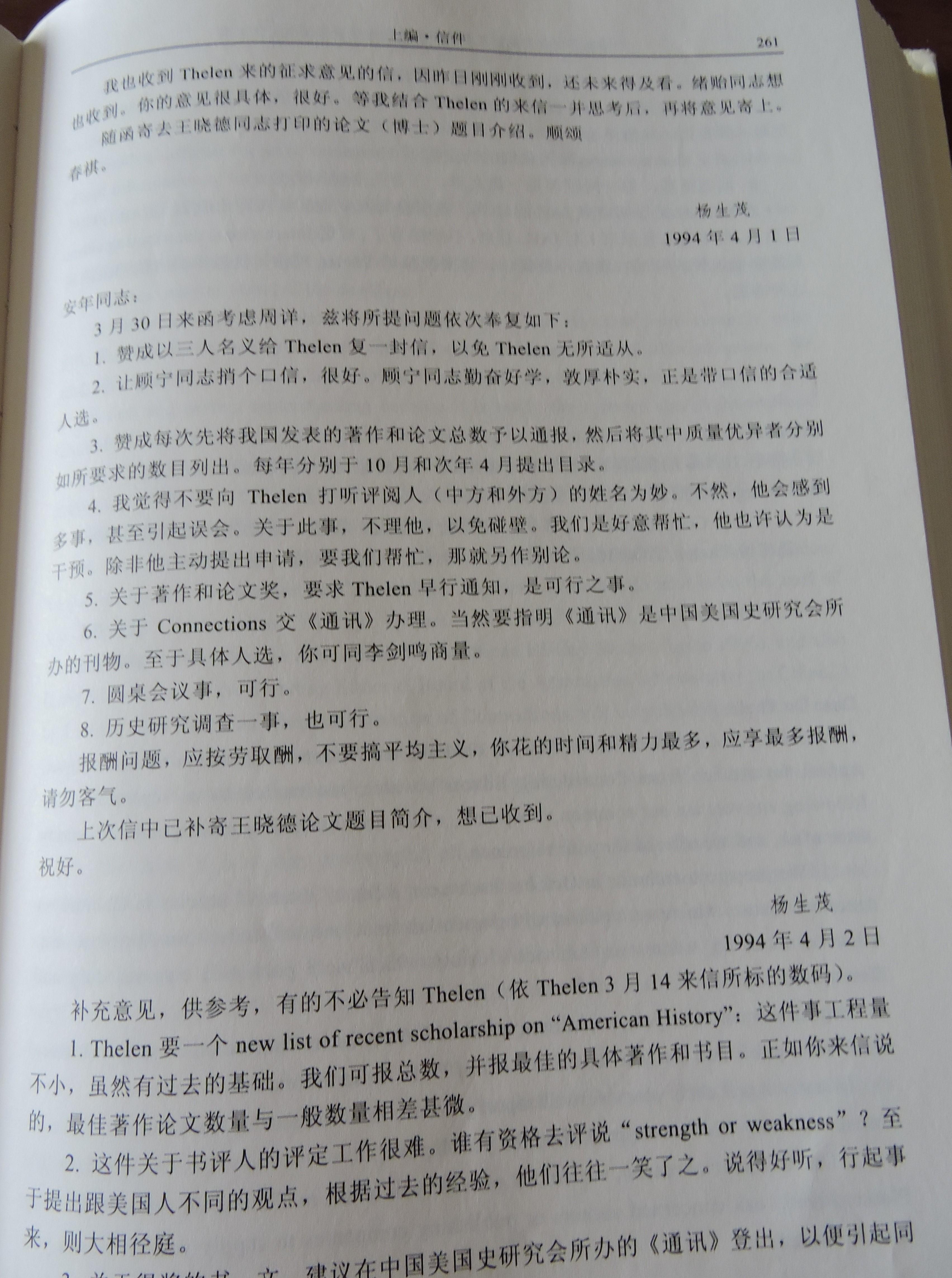 26 DSCN8597.jpg