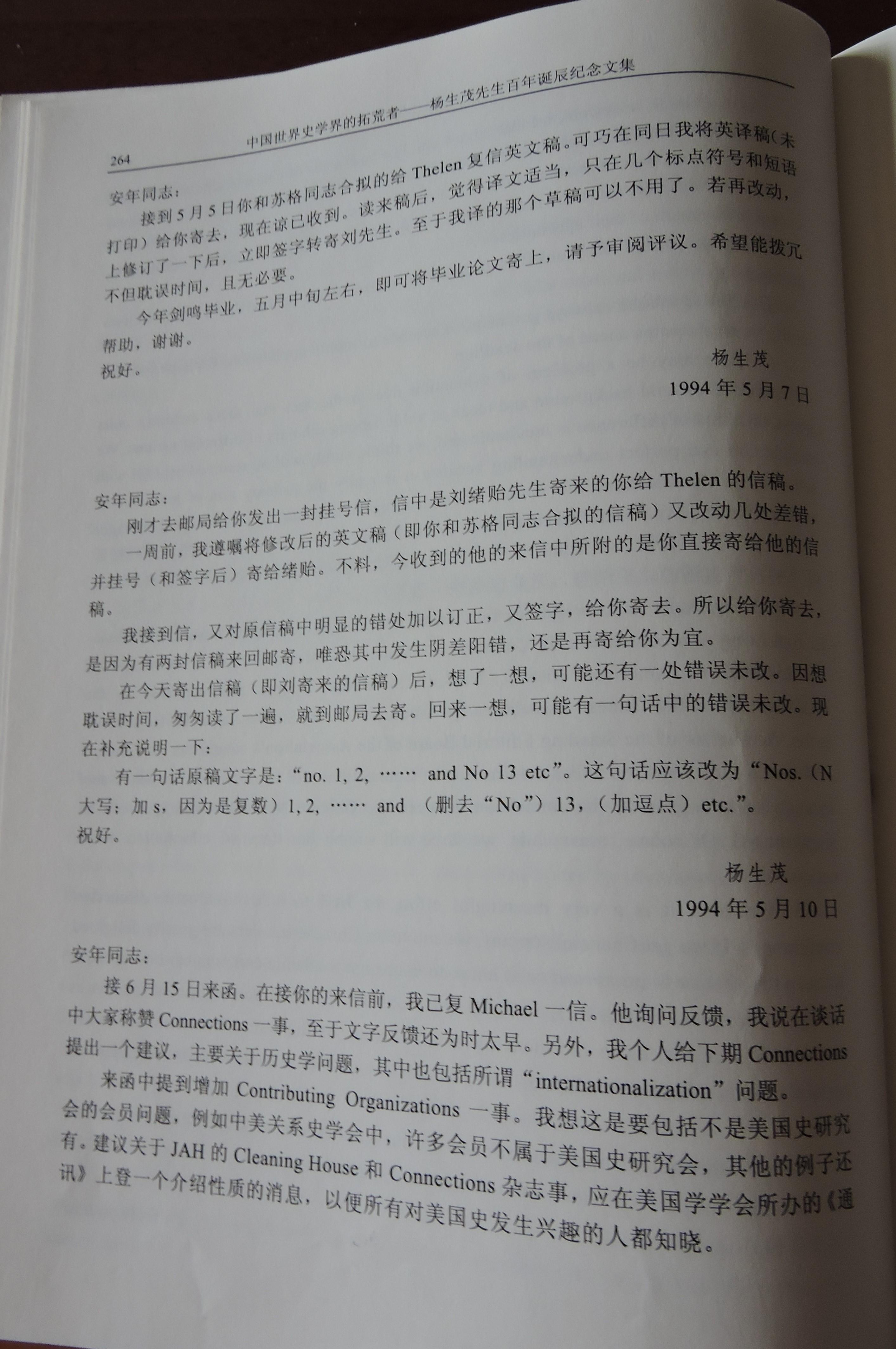 29 DSCN8600.jpg
