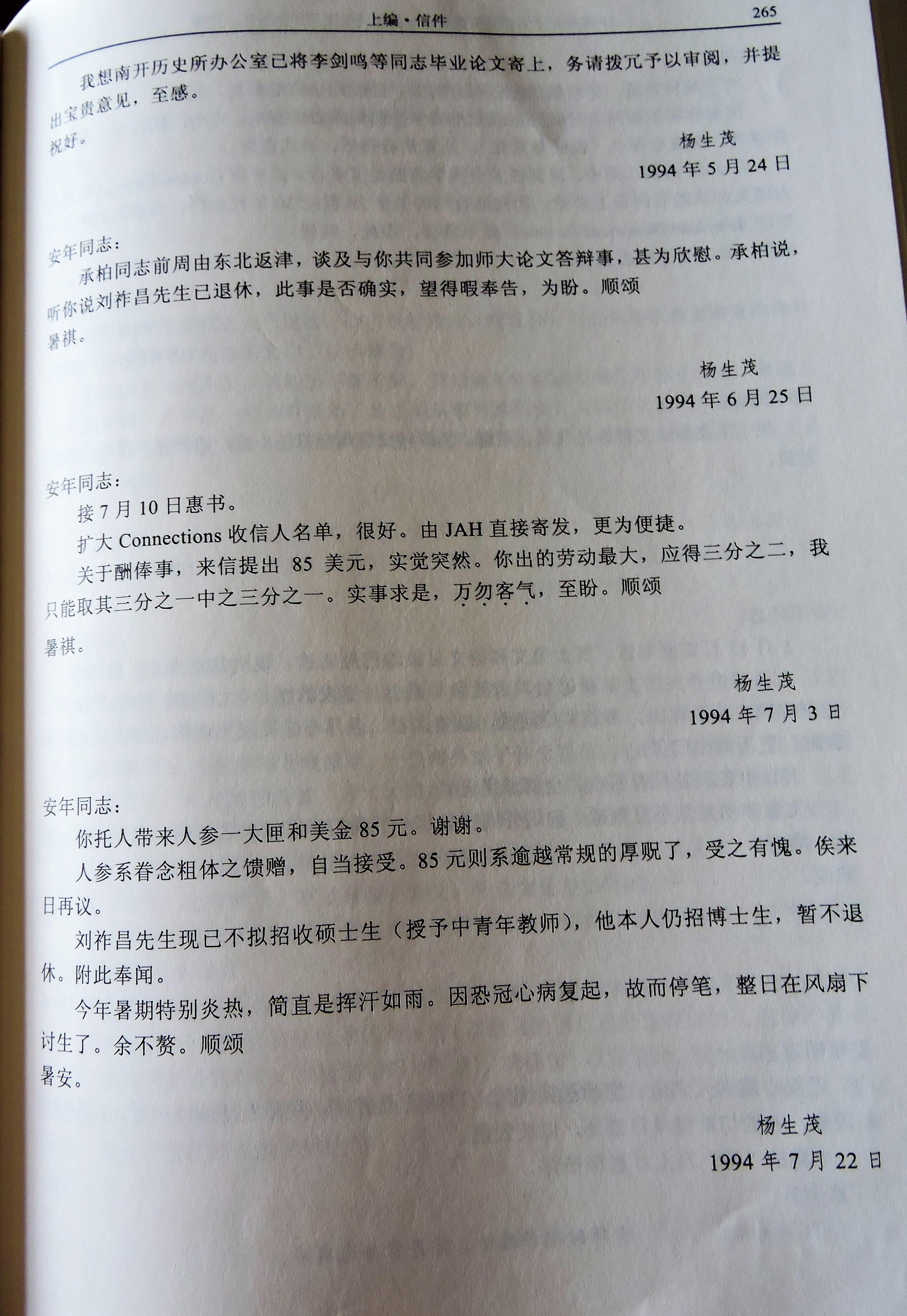 30 DSCN8601.jpg