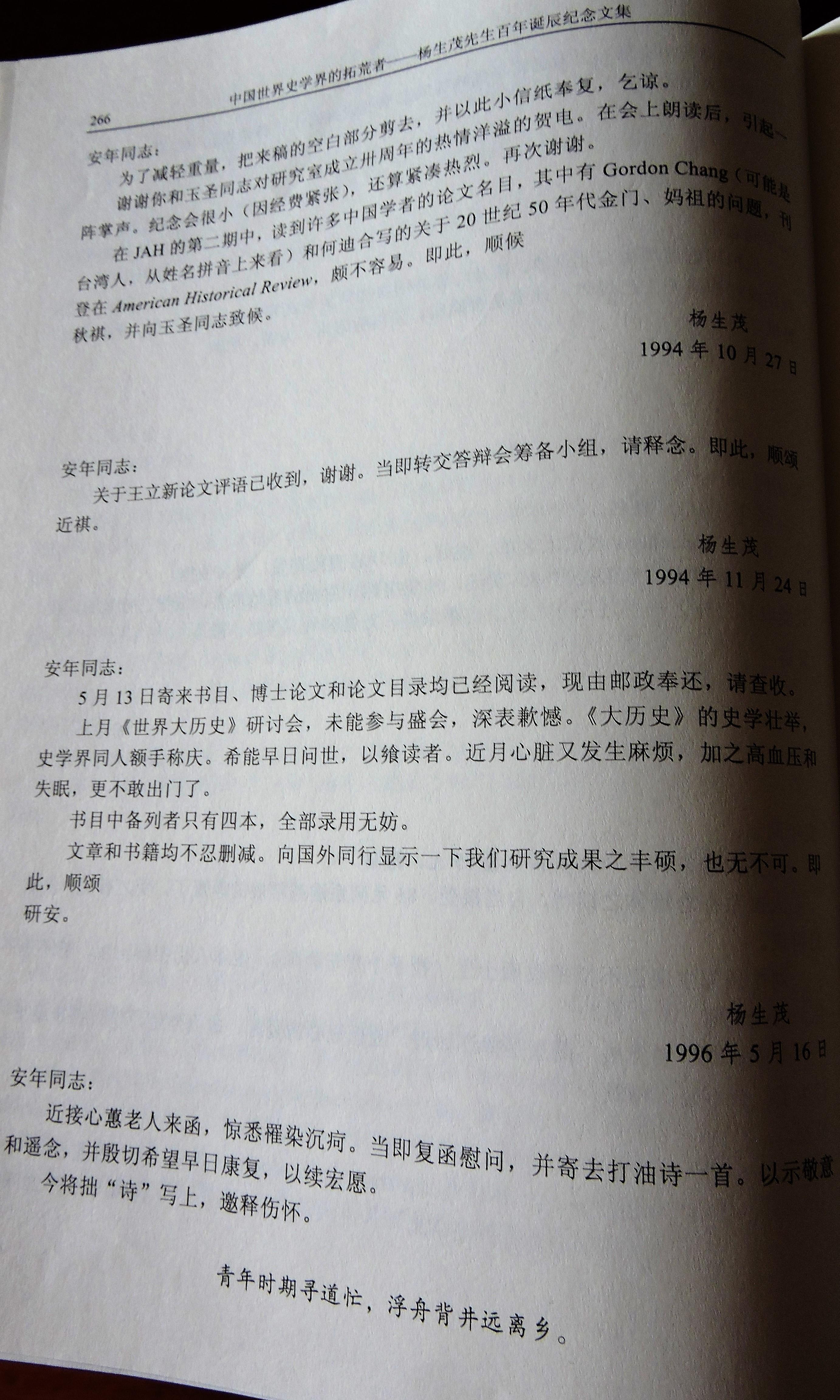 31 DSCN8602.jpg