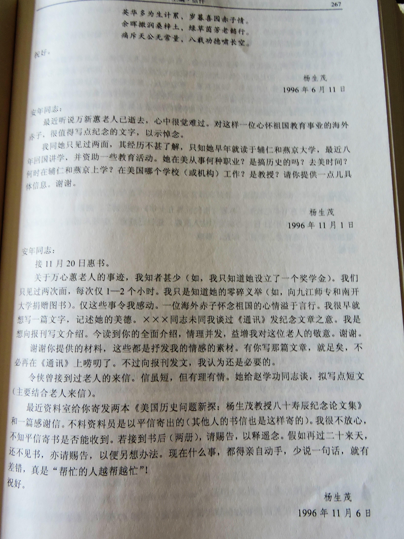 32 DSCN8603.jpg