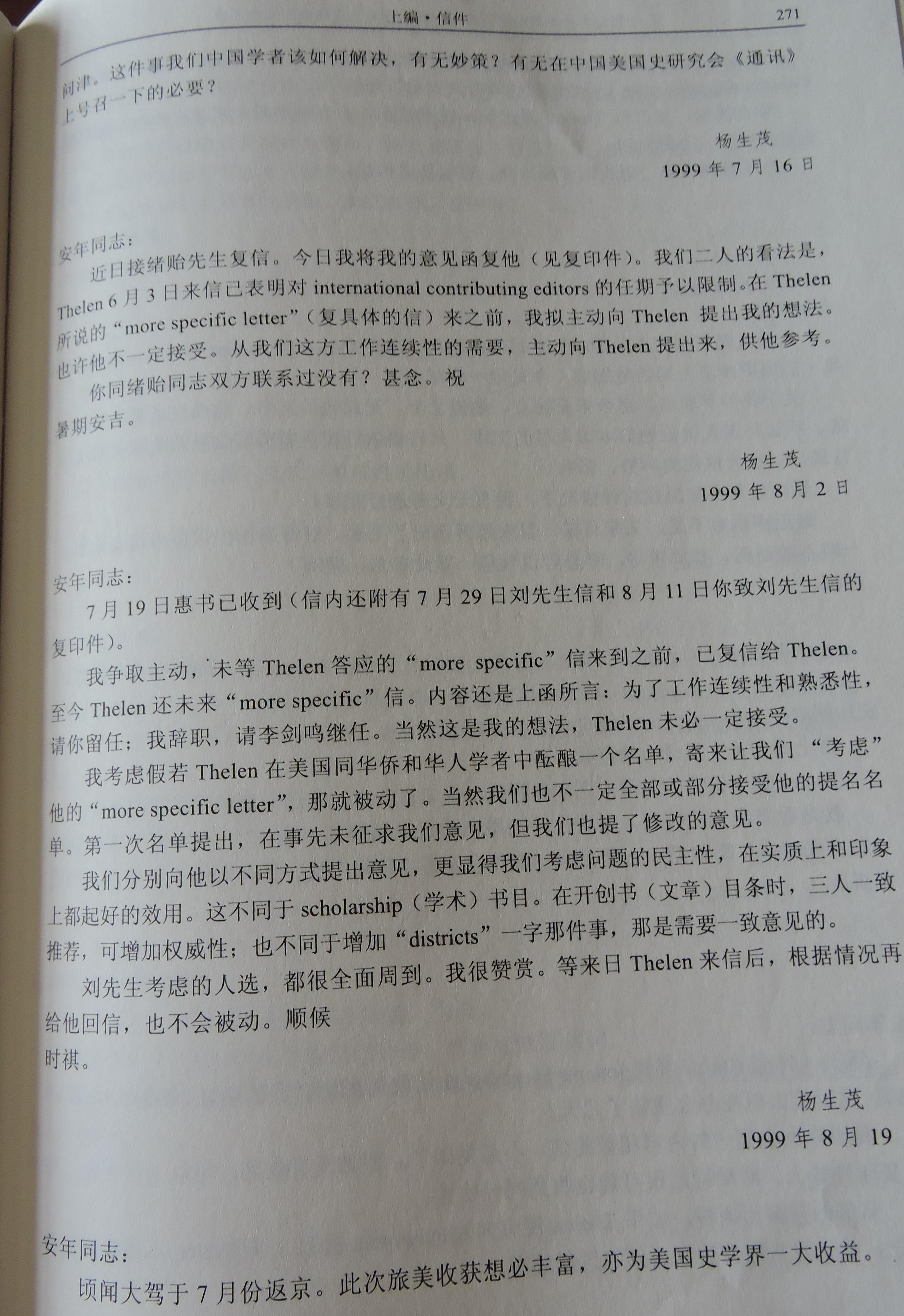 36 DSCN8607.jpg