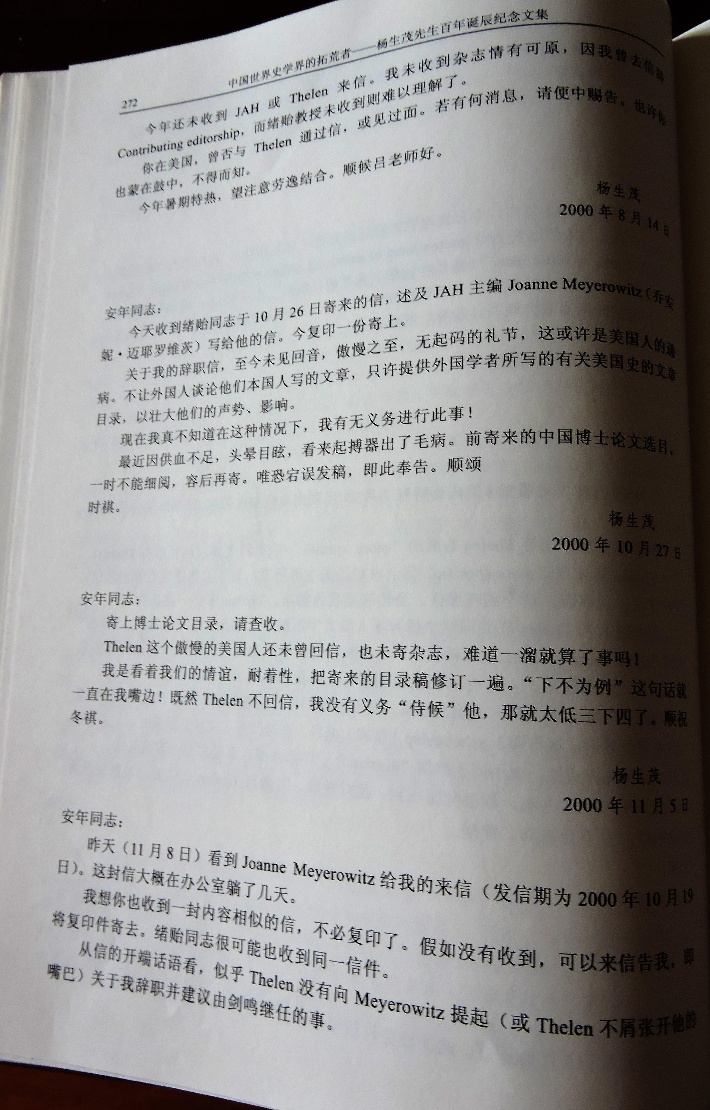 37 DSCN8608.jpg