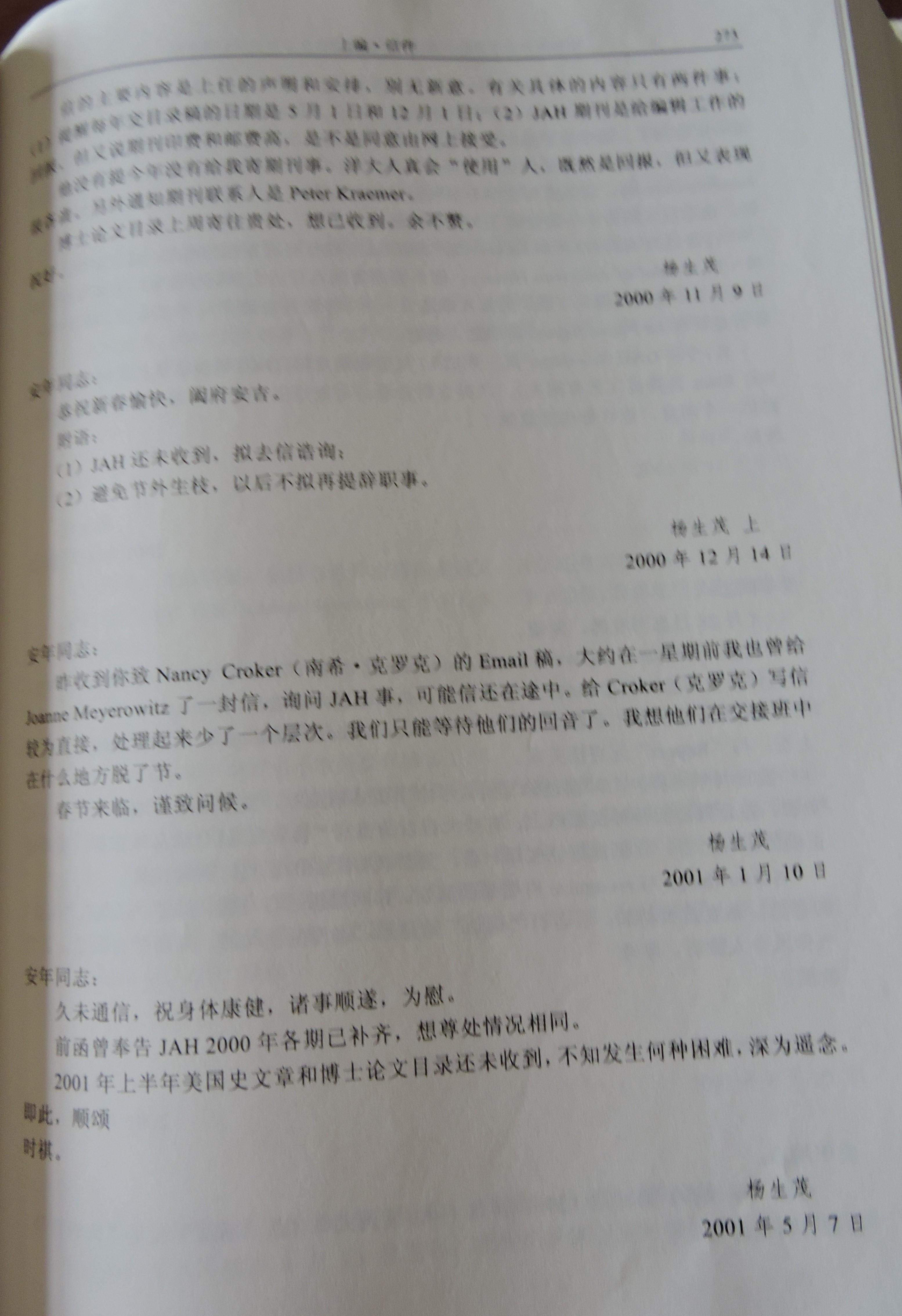 38 DSCN8609.jpg