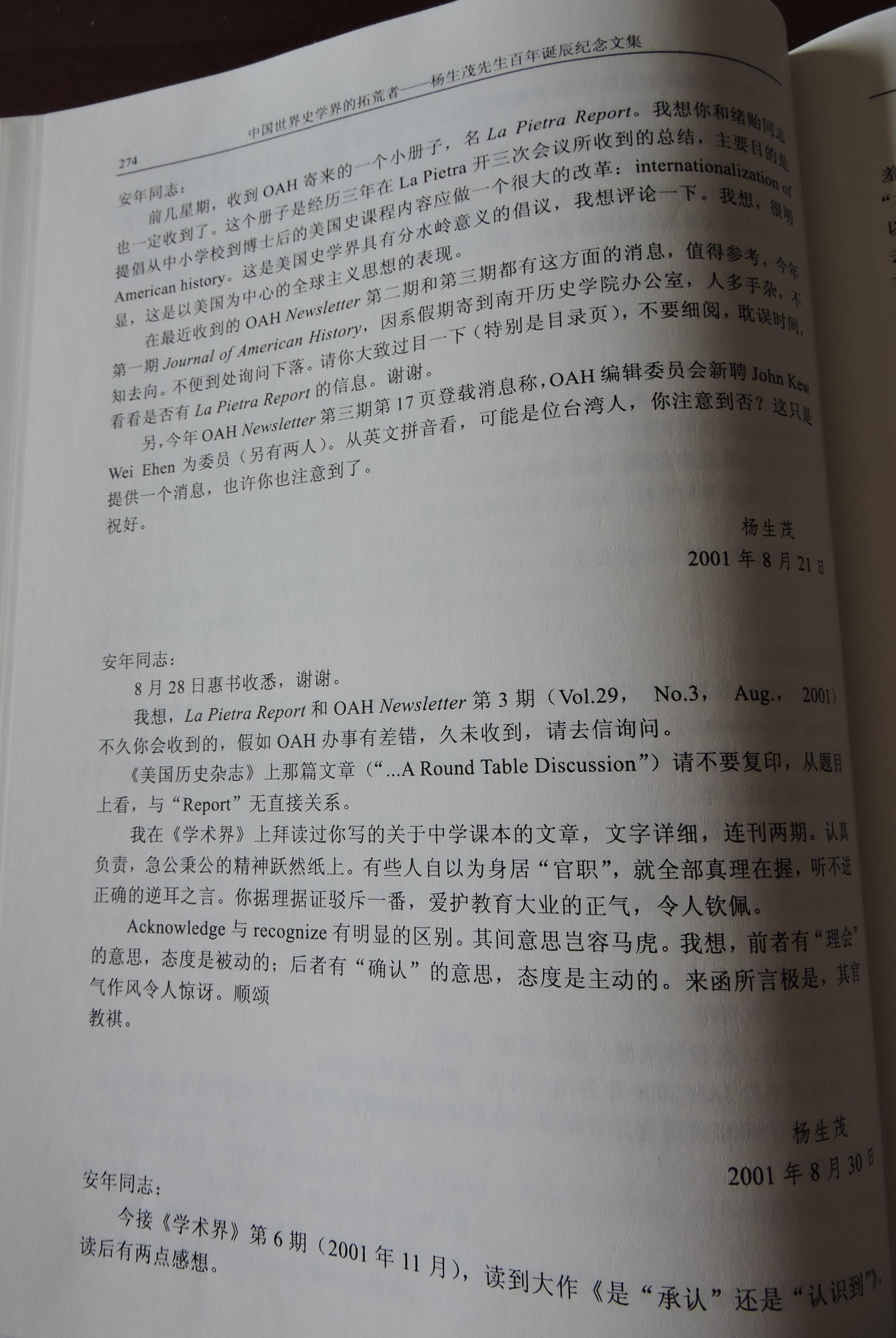 39 DSCN8610.jpg