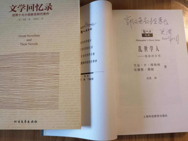 Guan_hong_01.jpg