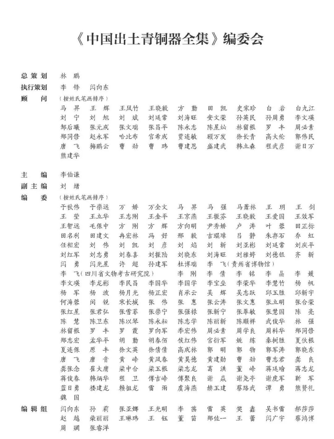 640 (5).jpg
