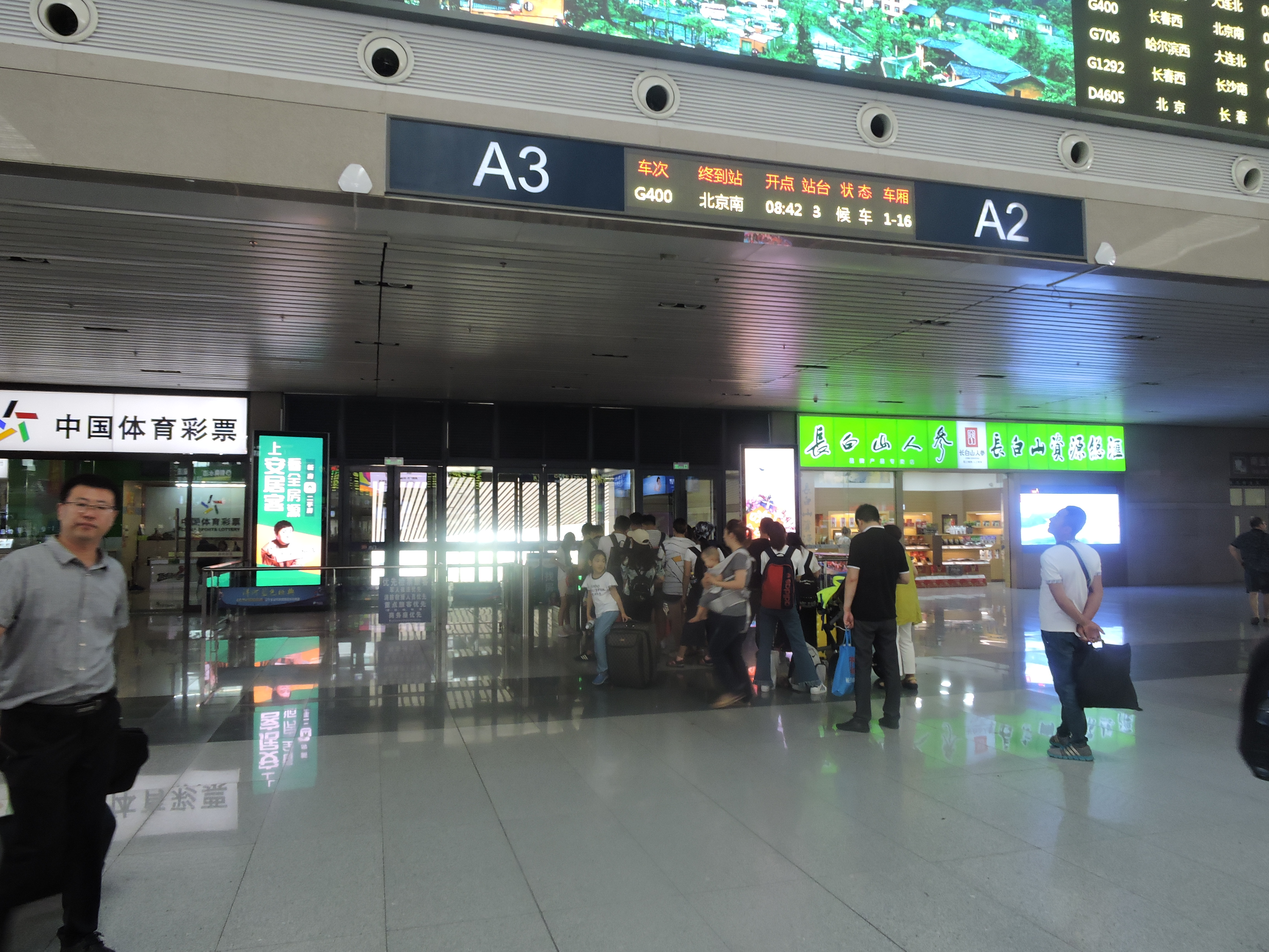 2 DSCN9477.JPG
