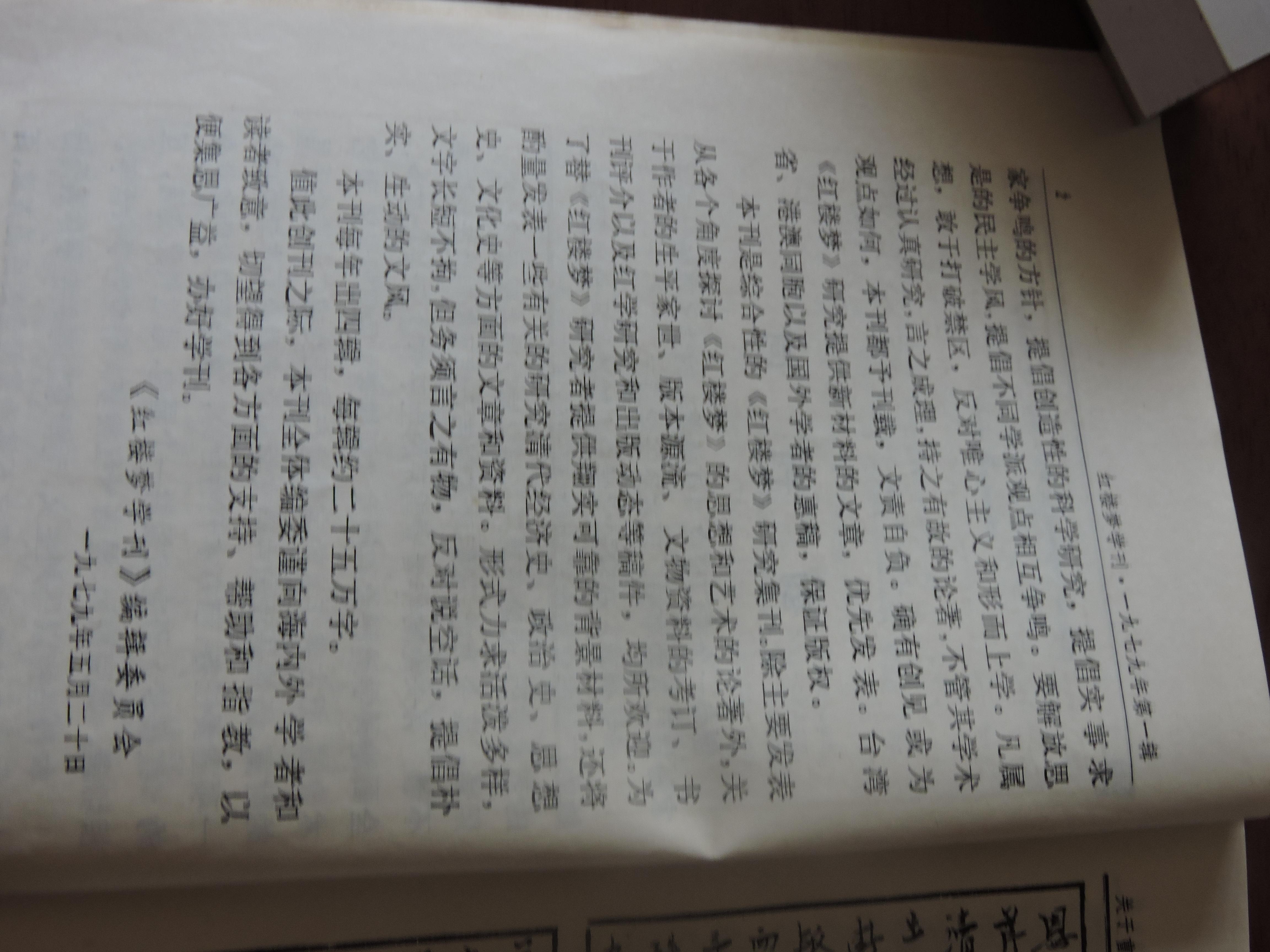 DSCN9645.JPG