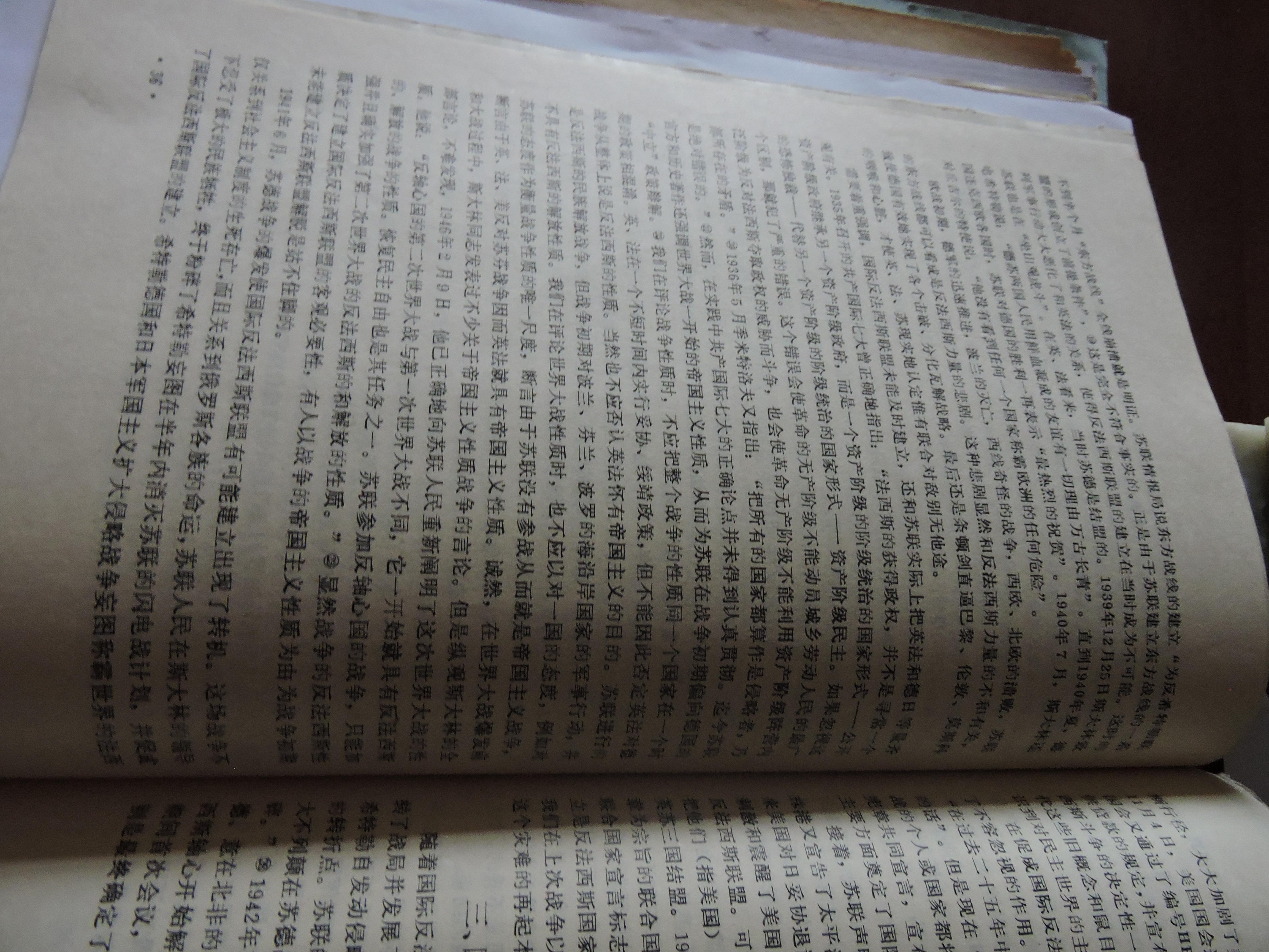 DSCN9904.JPG