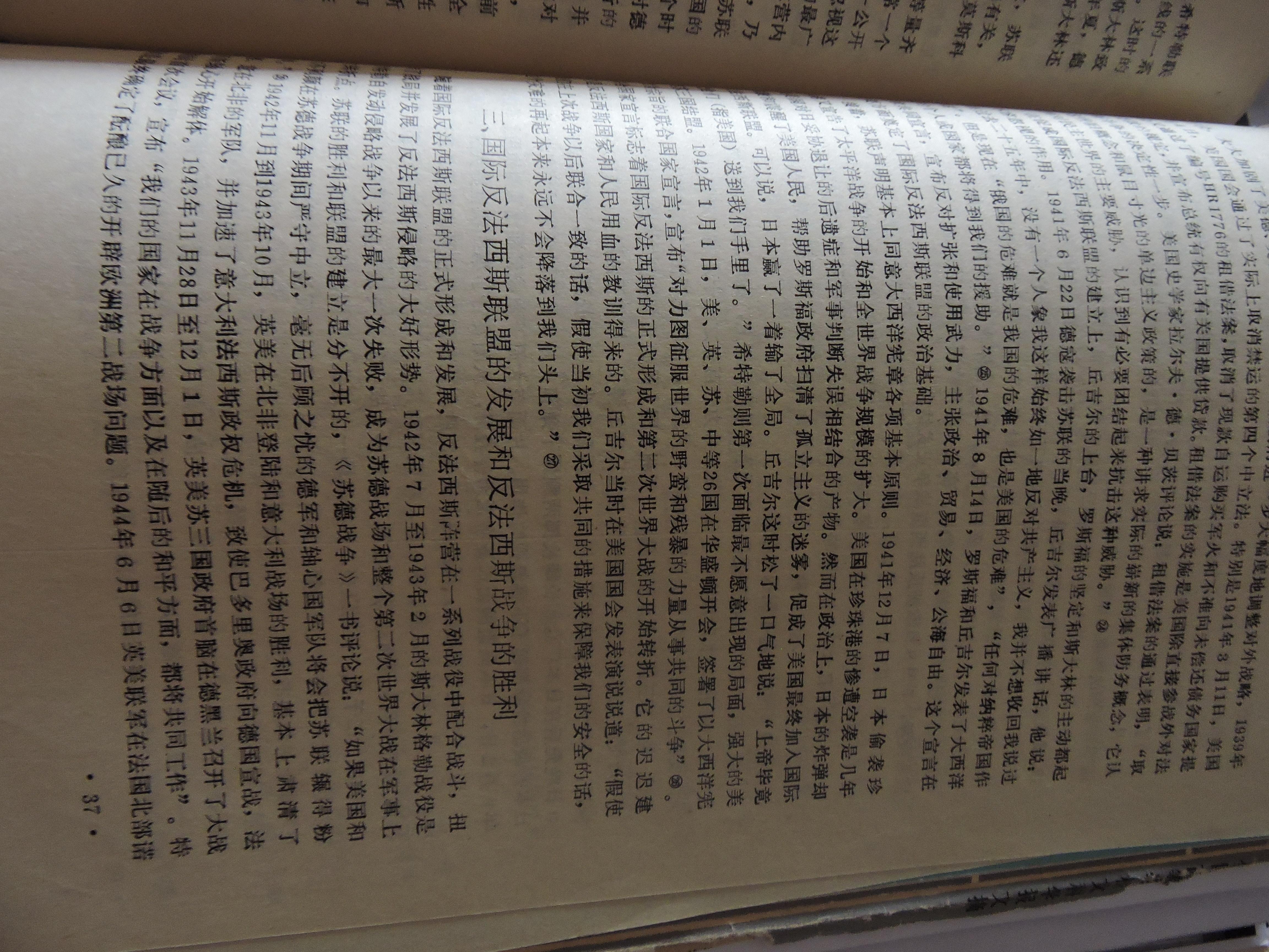DSCN9905.JPG