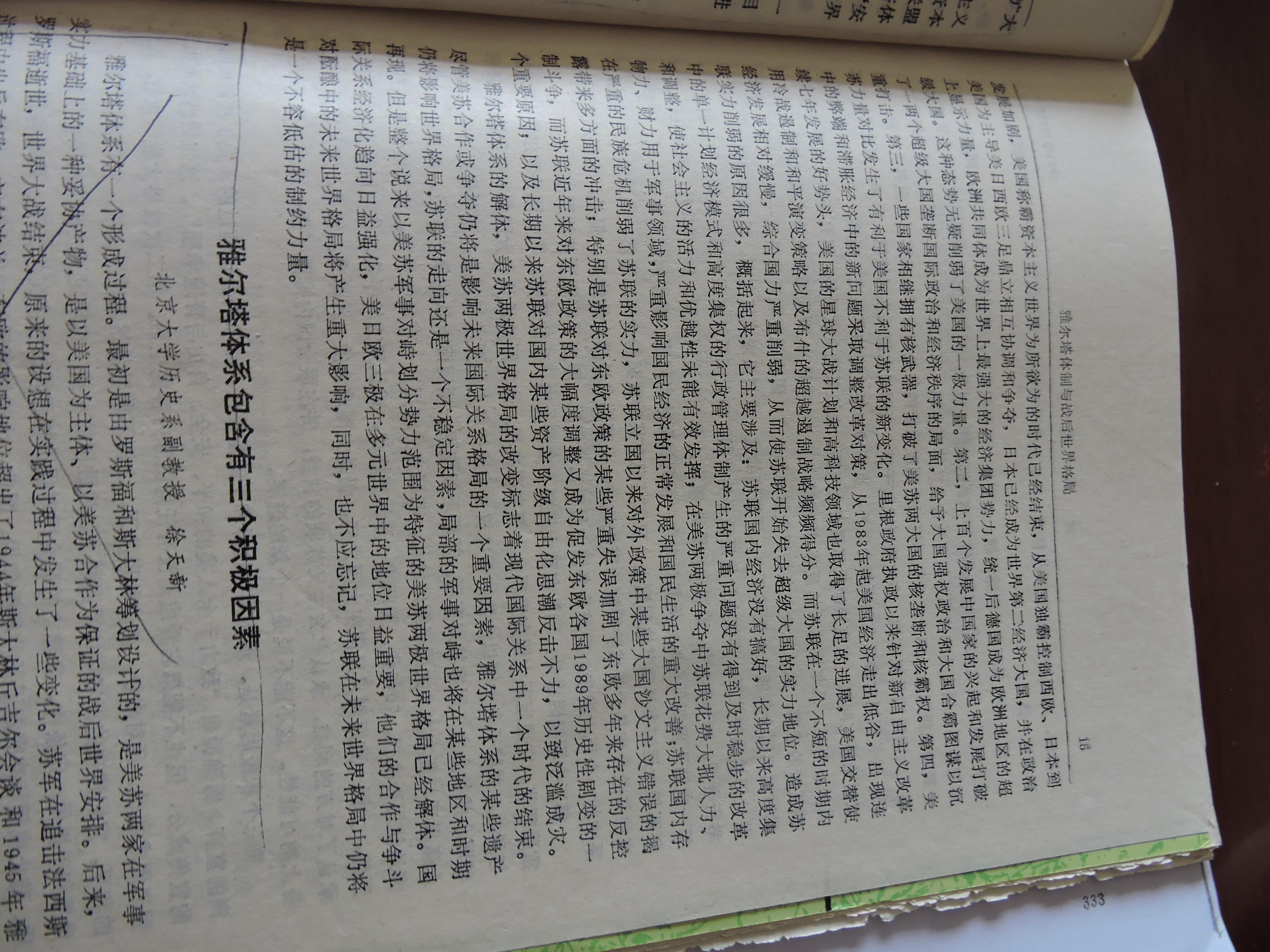 DSCN7784.JPG