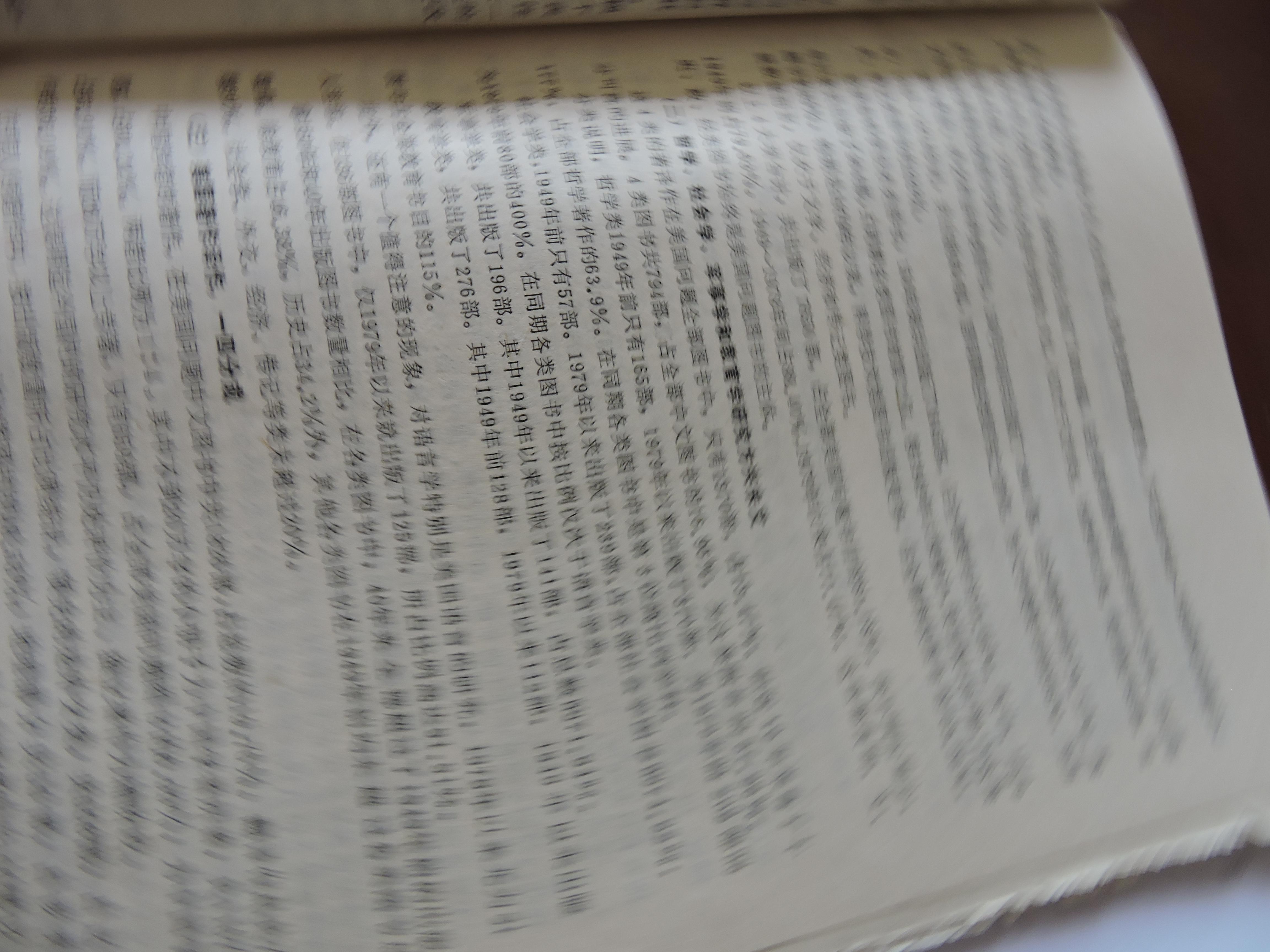 DSCN7788.JPG