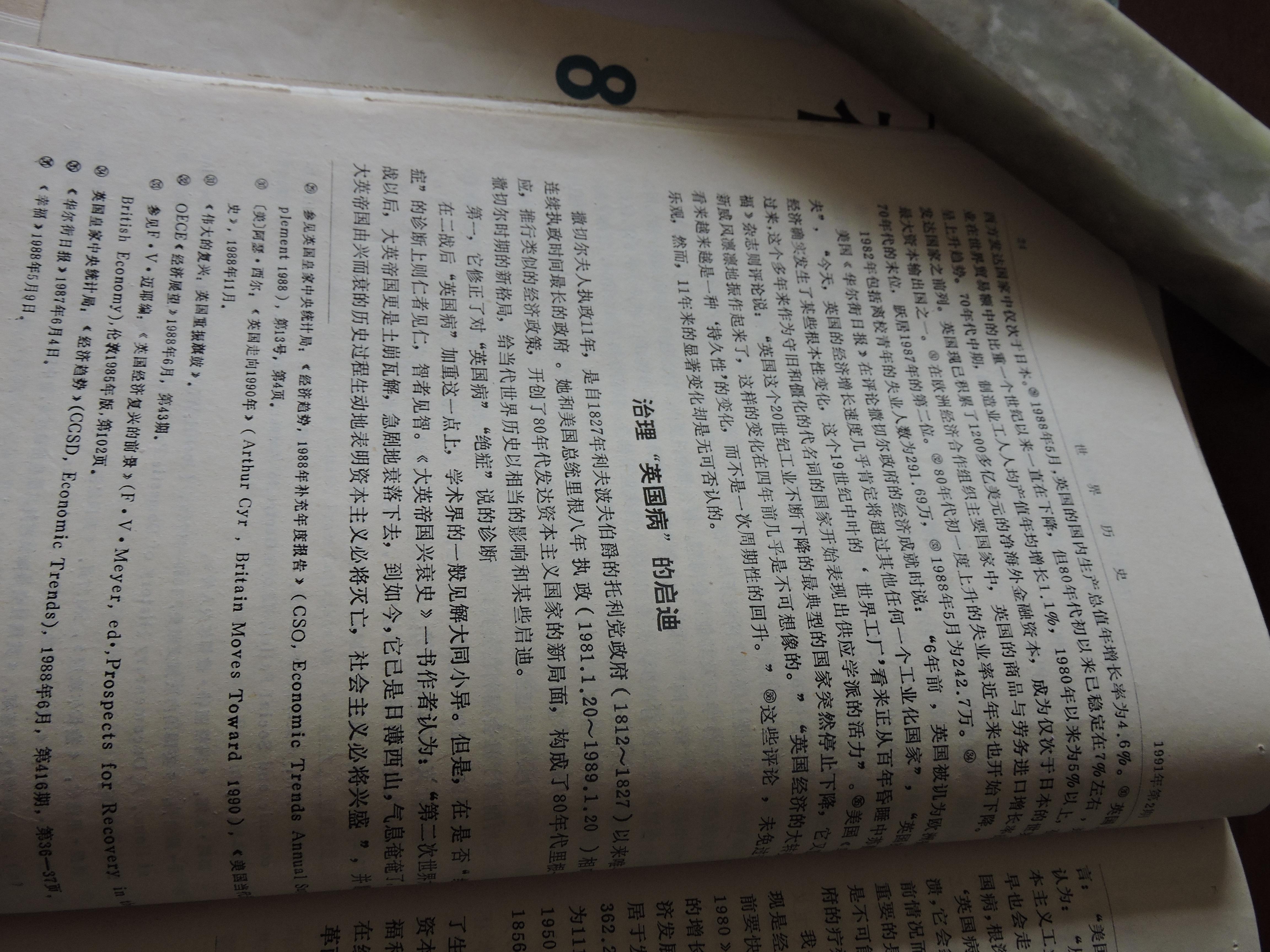 DSCN7800.JPG