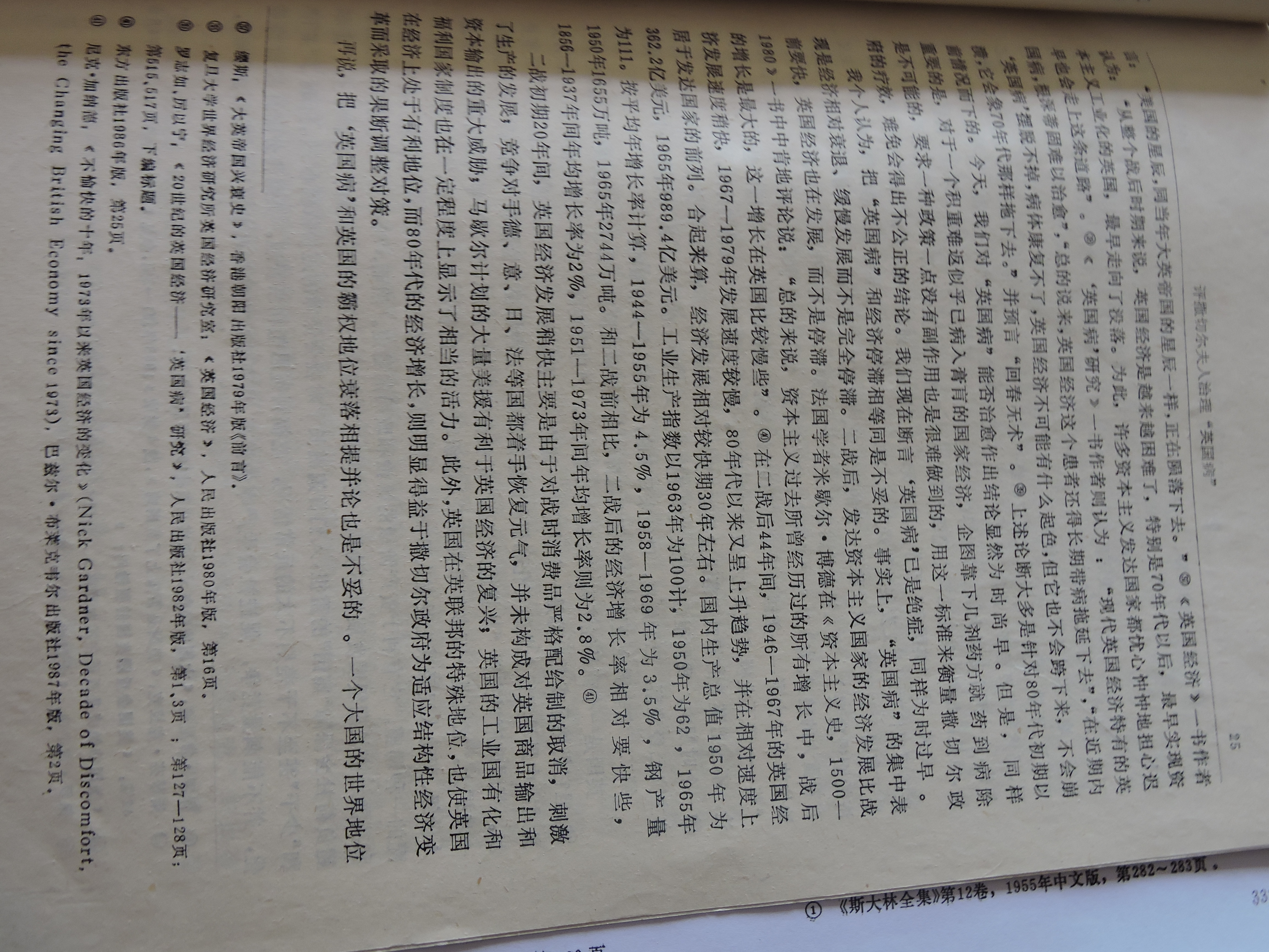 DSCN7801.JPG