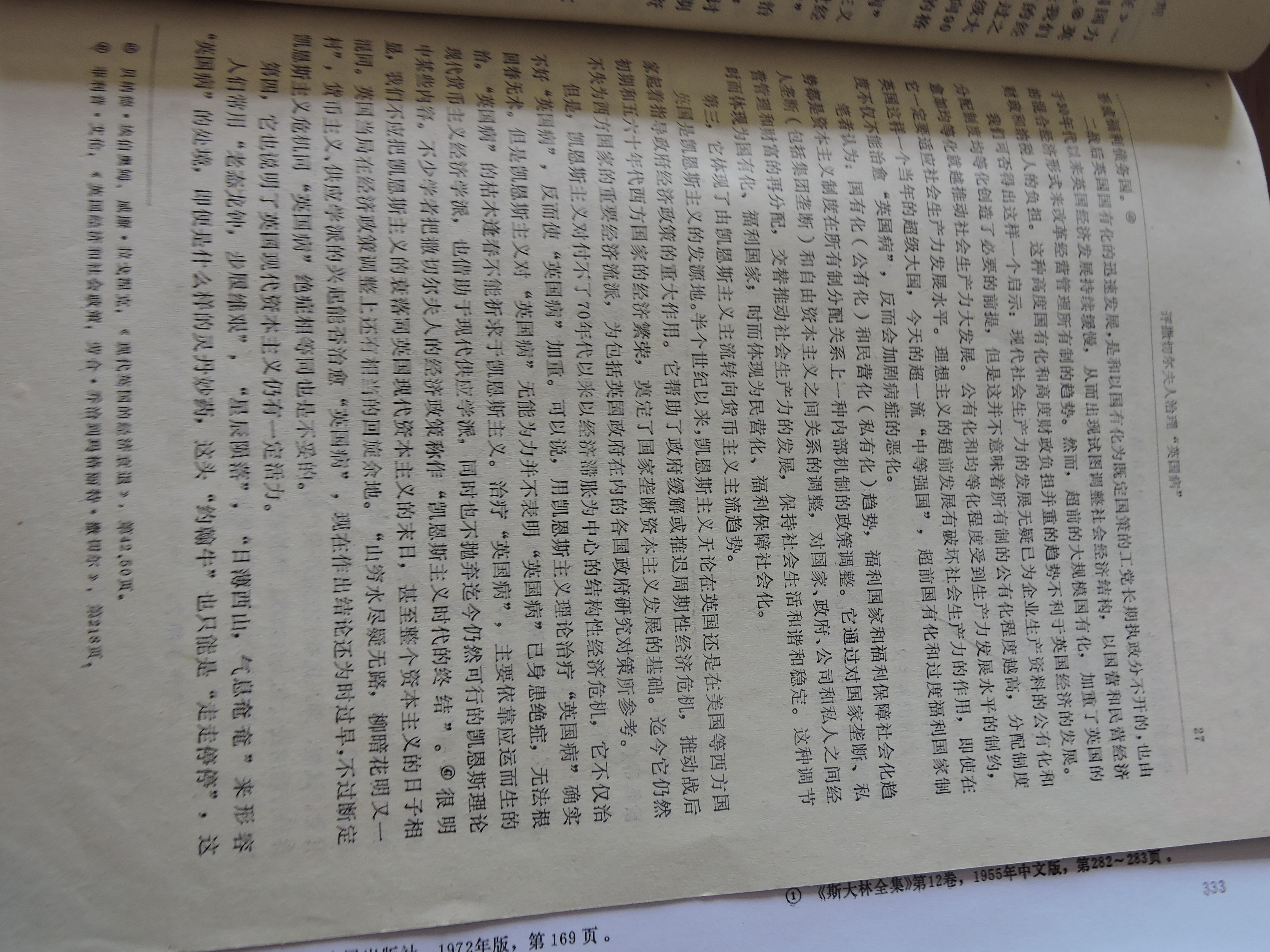 DSCN7803.JPG
