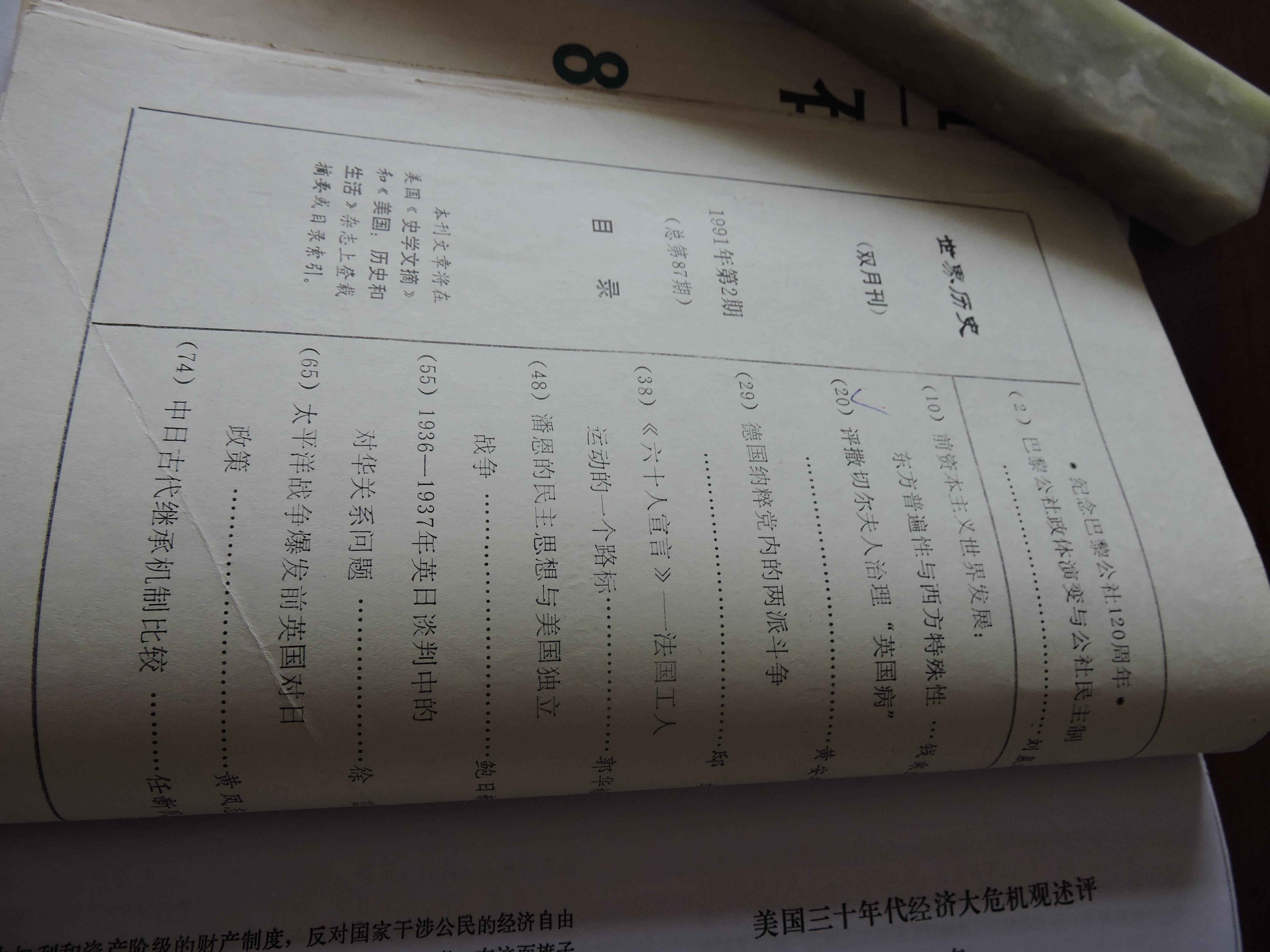 DSCN7818.JPG
