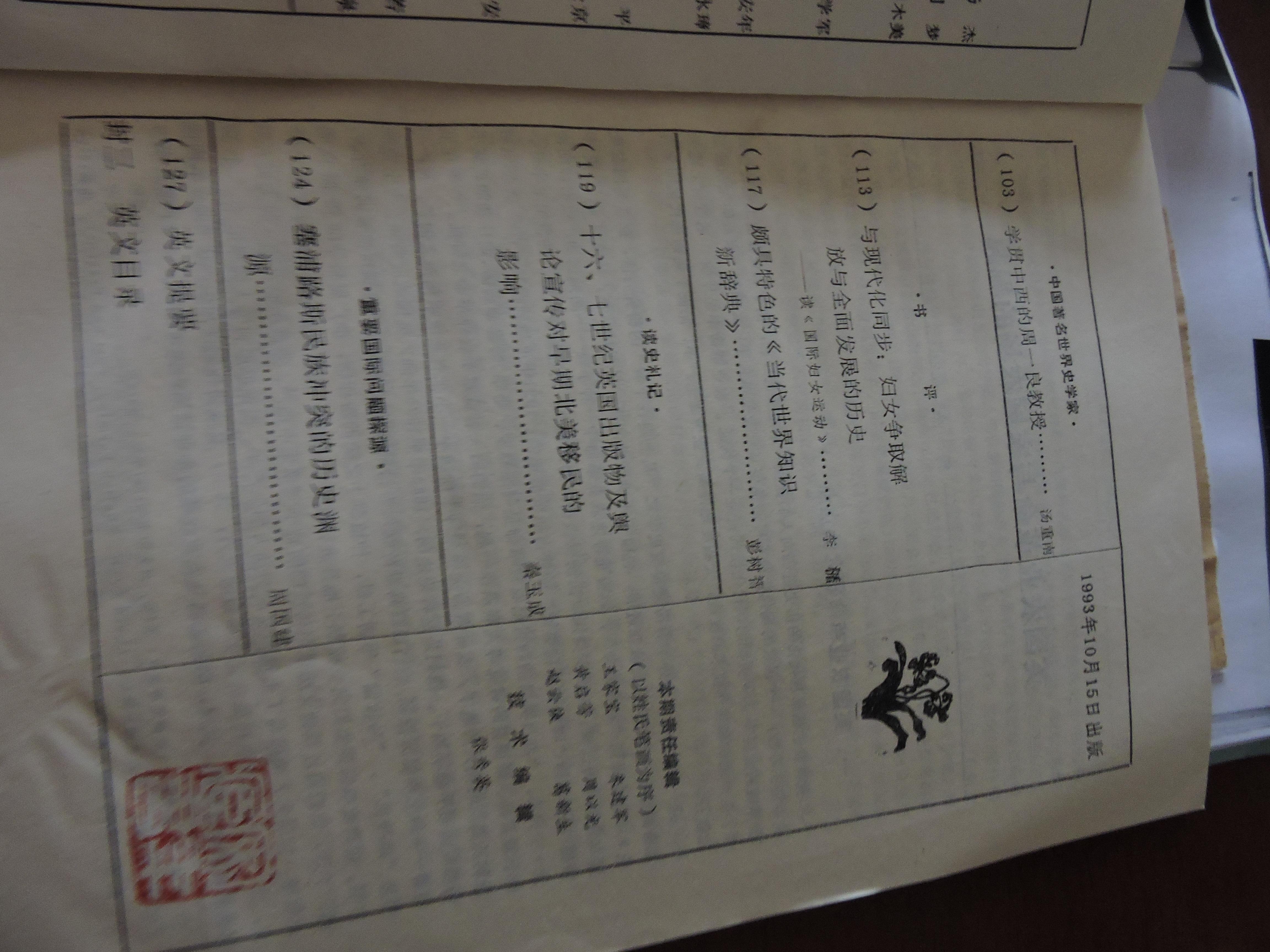 DSCN7953.JPG