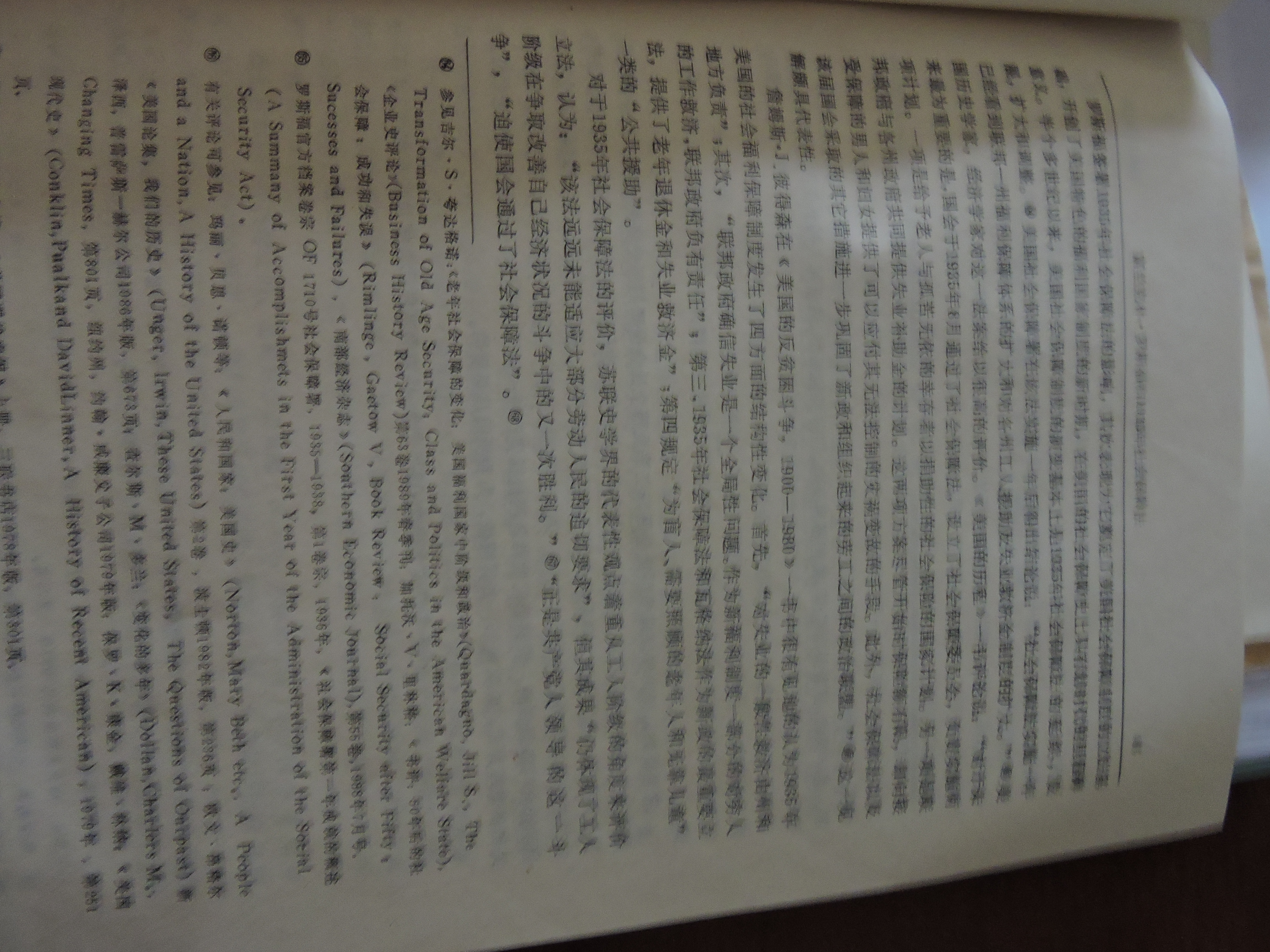 DSCN7962.JPG