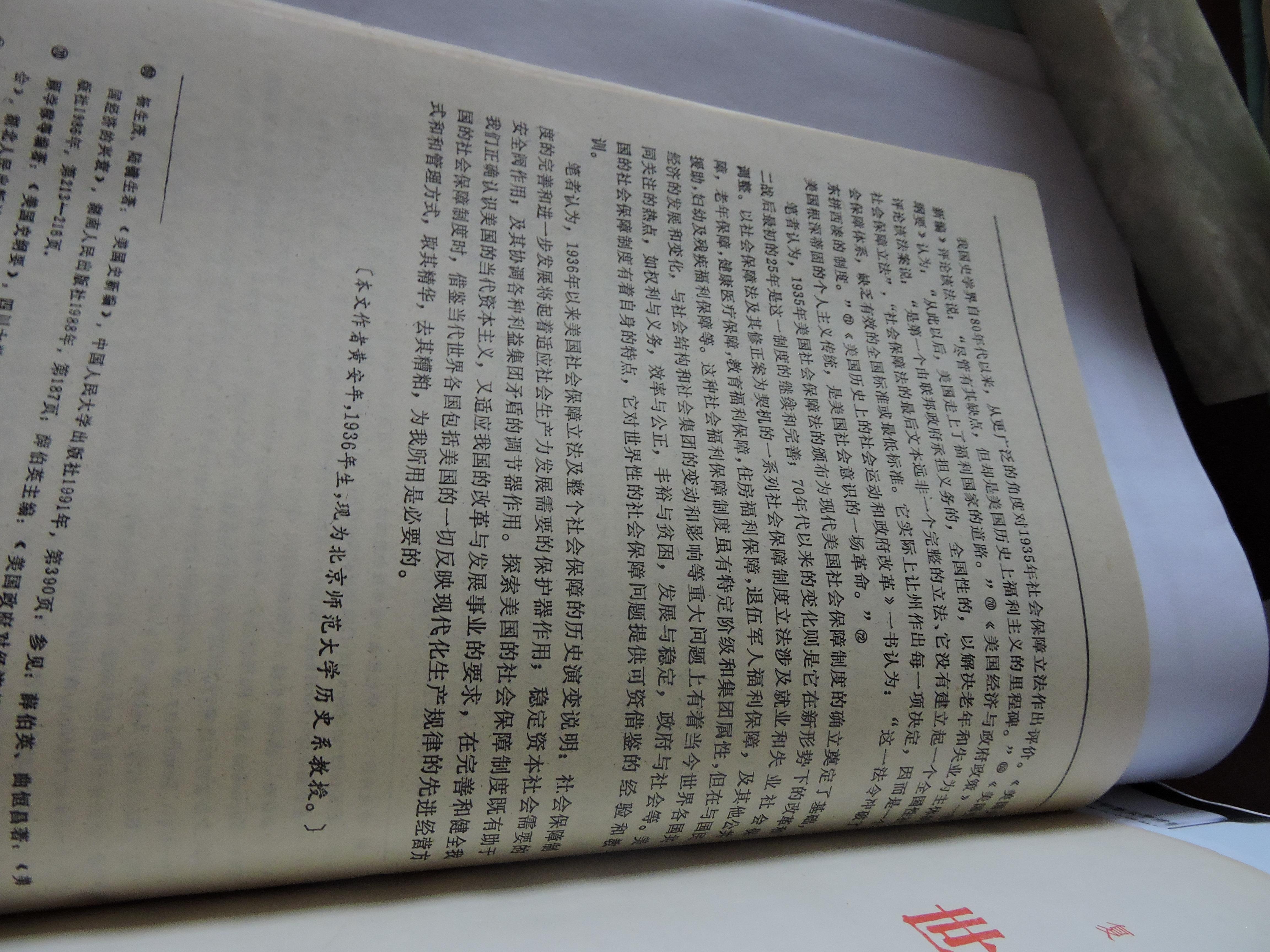 DSCN7974.JPG
